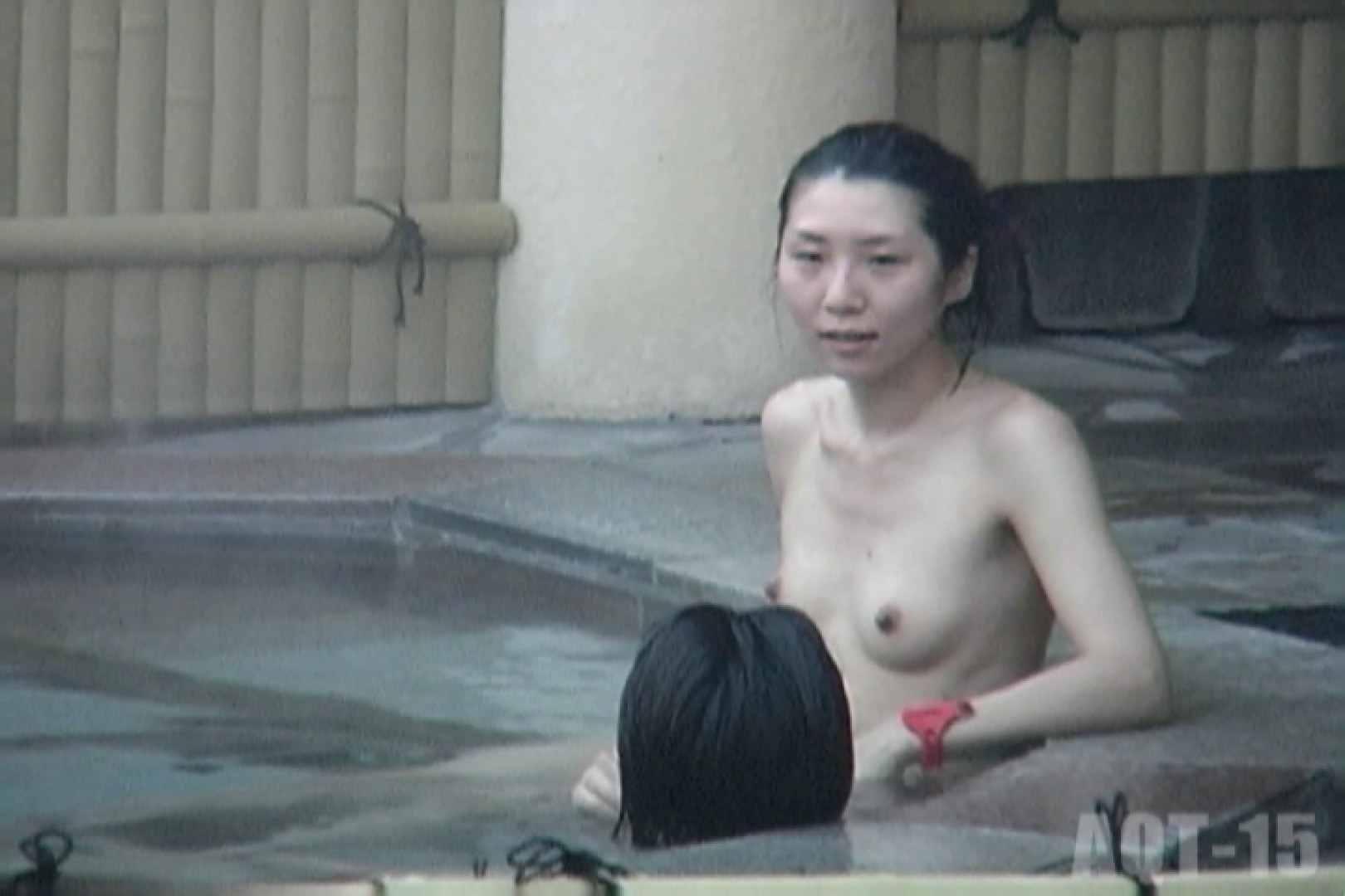 Aquaな露天風呂Vol.837 盗撮映像  107Pix 31