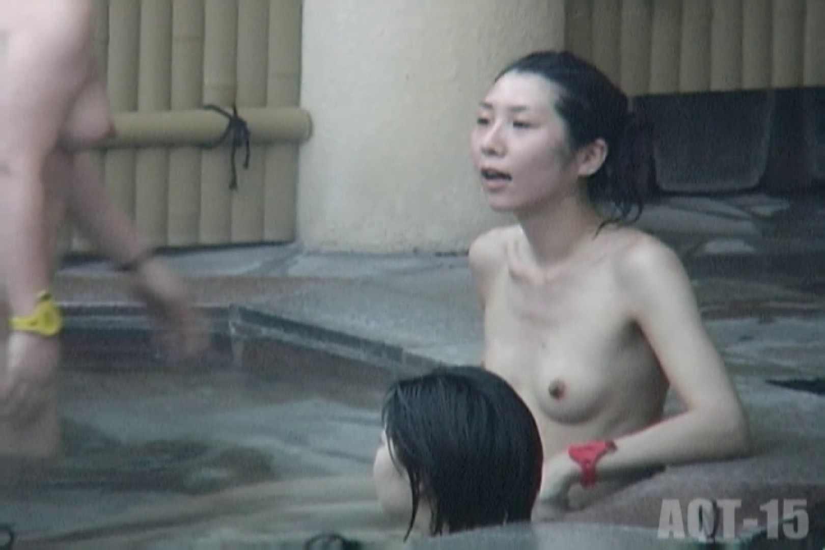 Aquaな露天風呂Vol.837 盗撮映像  107Pix 33