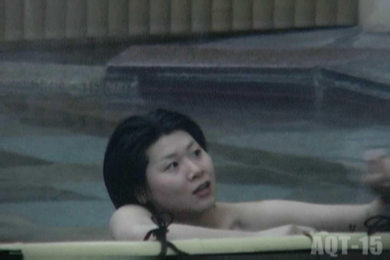 Aquaな露天風呂Vol.837 盗撮映像  107Pix 70