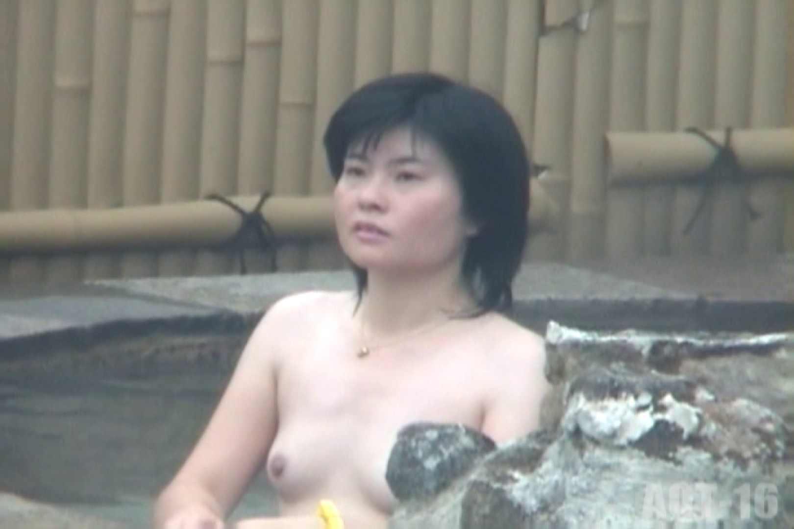 Aquaな露天風呂Vol.840 OLハメ撮り  65Pix 16
