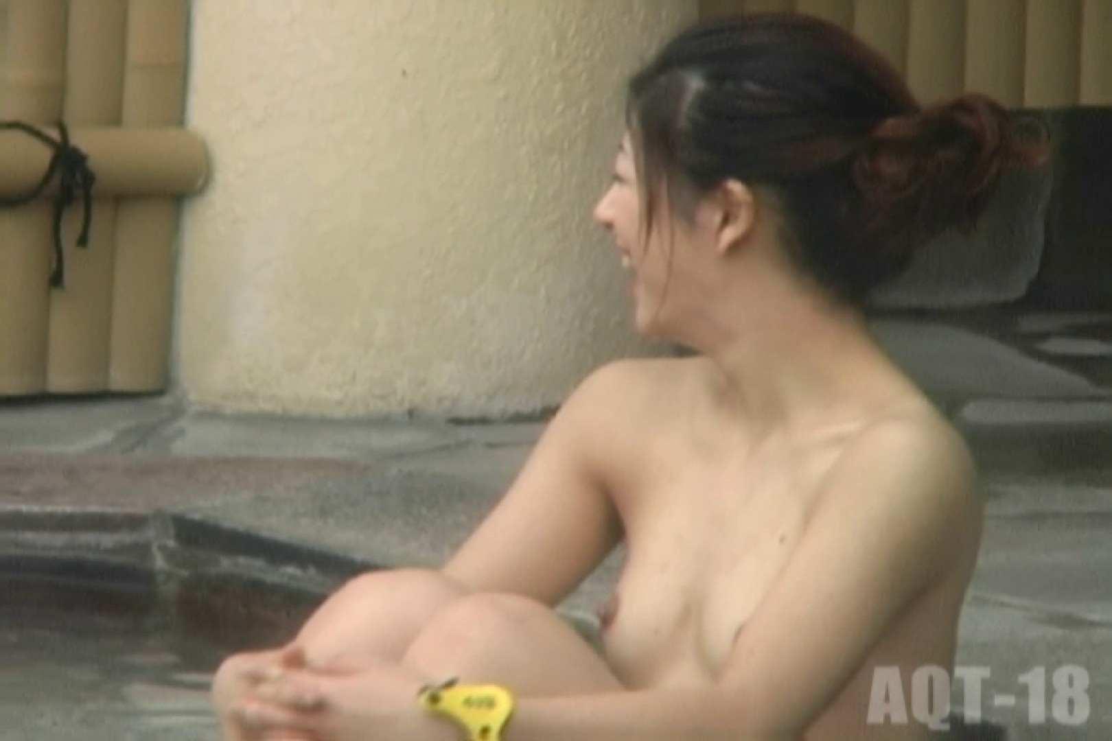 Aquaな露天風呂Vol.858 盗撮映像  103Pix 55