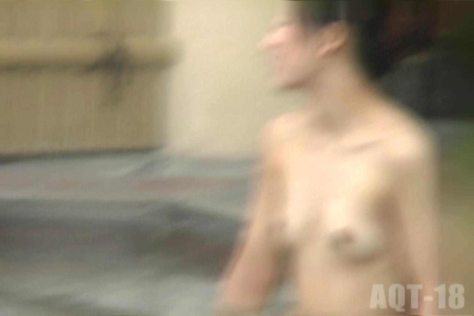Aquaな露天風呂Vol.858 盗撮映像  103Pix 72