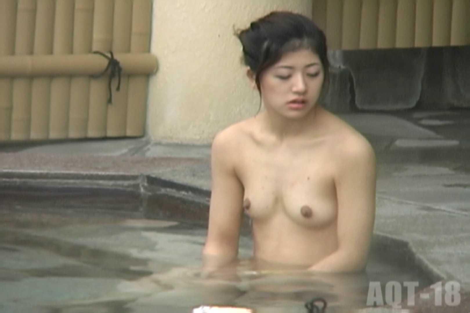 Aquaな露天風呂Vol.858 盗撮映像  103Pix 83