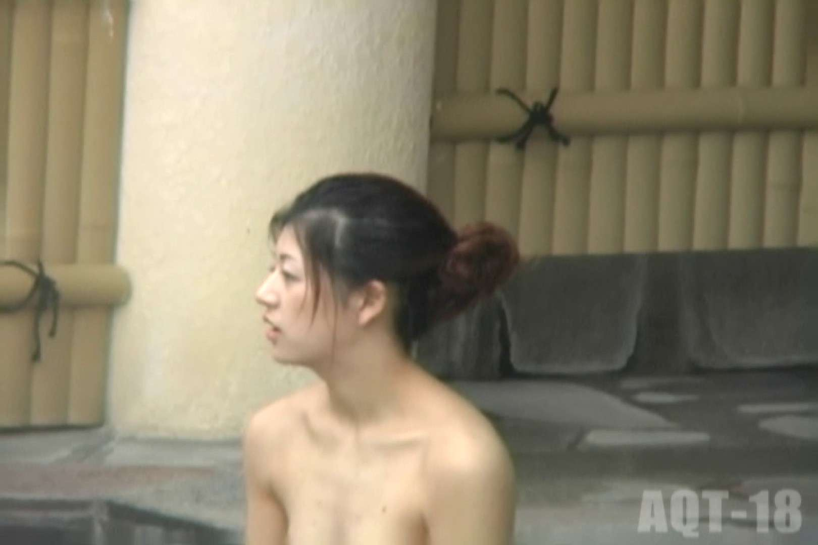 Aquaな露天風呂Vol.858 盗撮映像  103Pix 102
