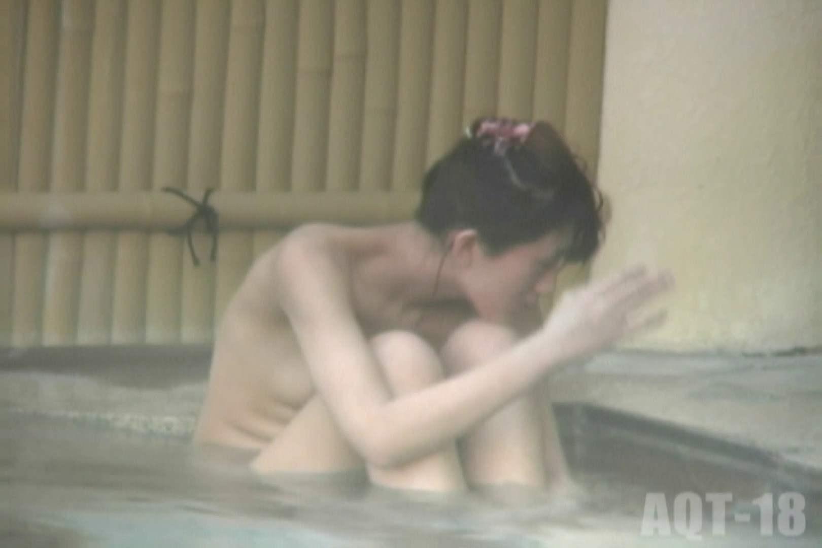 Aquaな露天風呂Vol.860 OLハメ撮り  47Pix 32