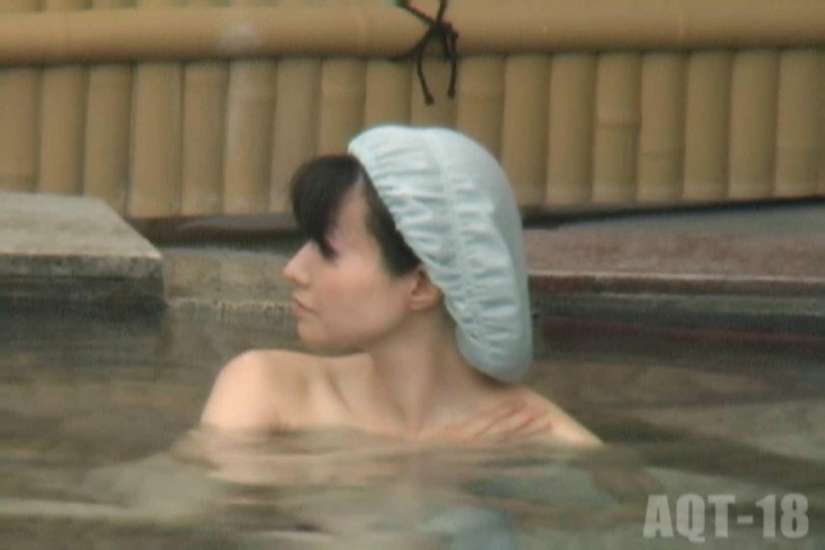 Aquaな露天風呂Vol.864 露天  96Pix 58