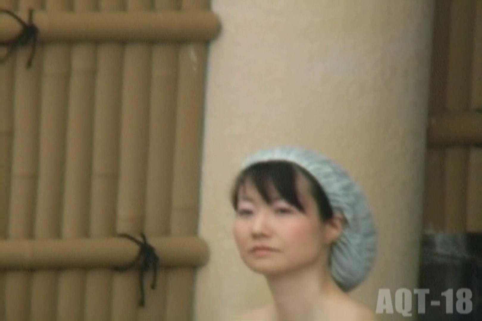 Aquaな露天風呂Vol.864 露天  96Pix 63