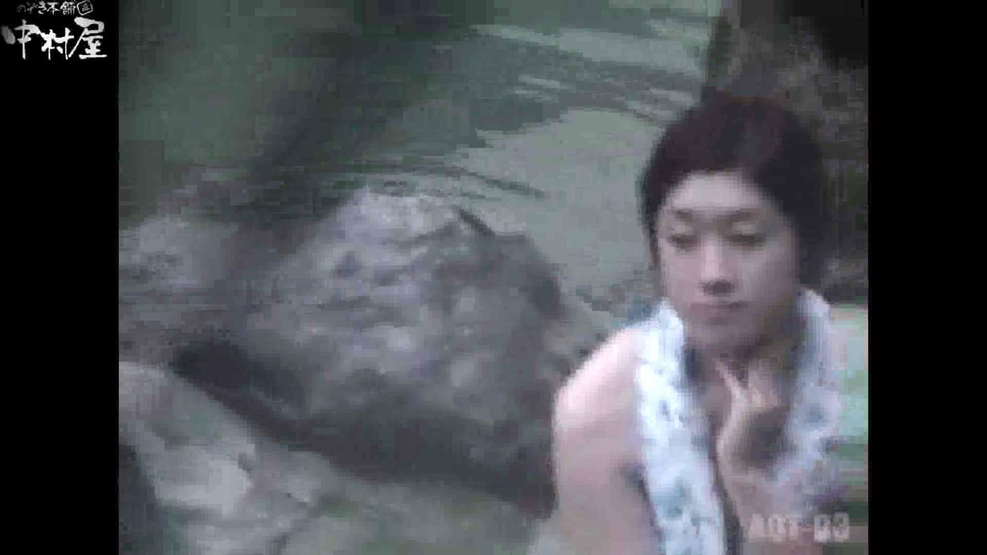 Aquaな露天風呂Vol.867潜入盗撮露天風呂参判湯 其の八 潜入シリーズ  25Pix 11