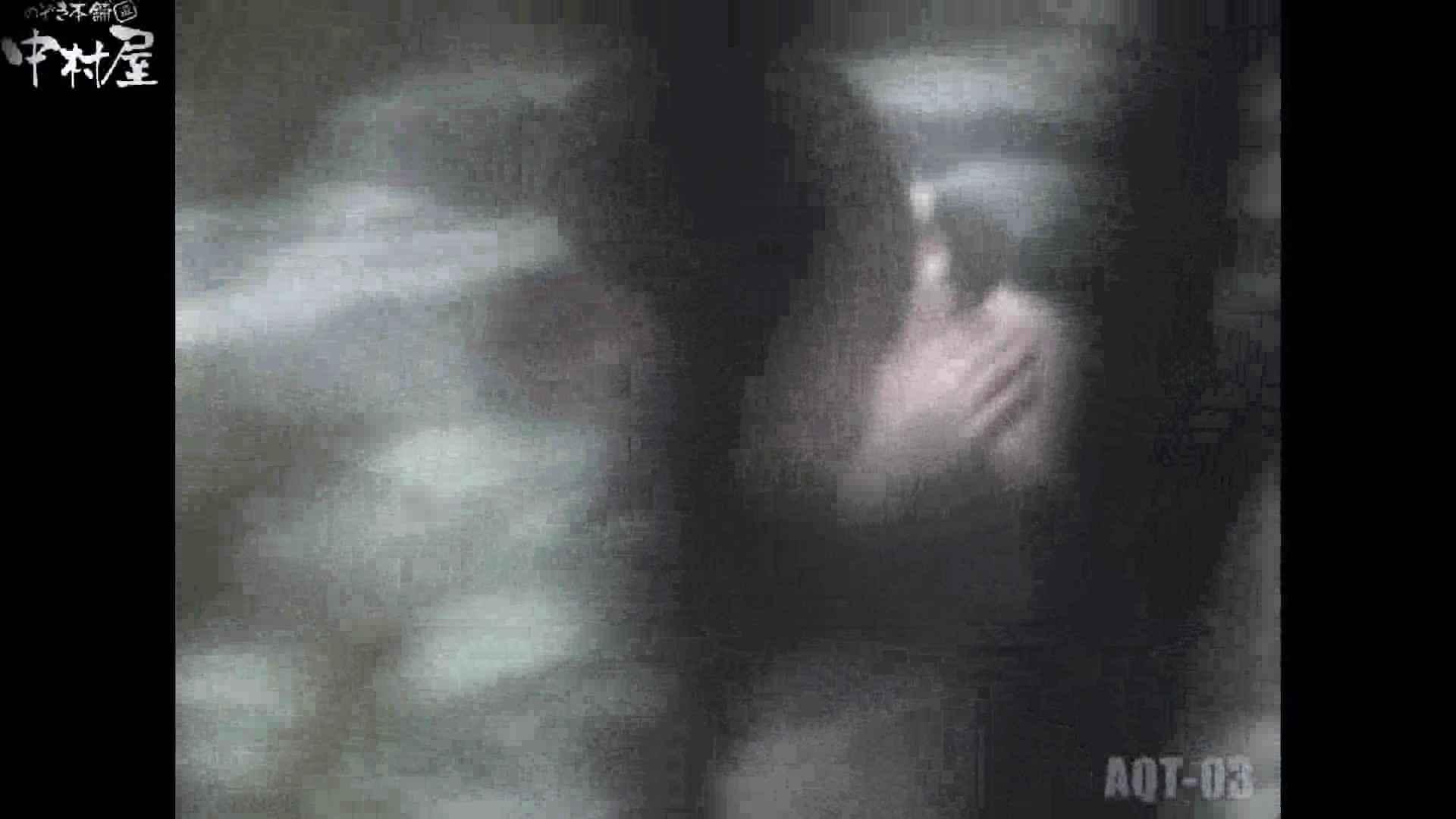 Aquaな露天風呂Vol.867潜入盗撮露天風呂参判湯 其の八 潜入シリーズ  25Pix 19