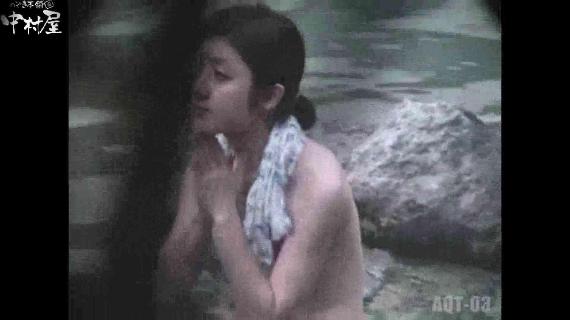 Aquaな露天風呂Vol.867潜入盗撮露天風呂参判湯 其の八 潜入シリーズ  25Pix 22