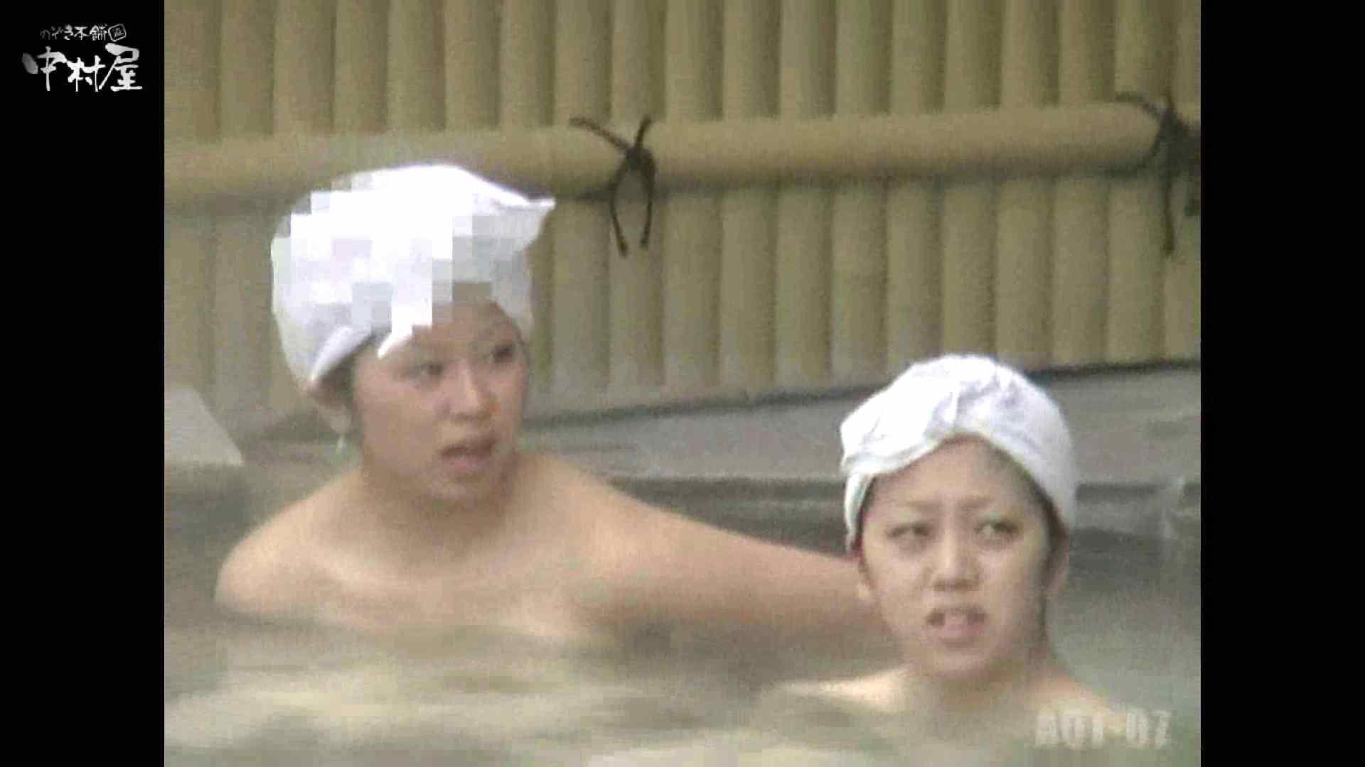 Aquaな露天風呂Vol.871潜入盗撮露天風呂七判湯 其の四 露天  86Pix 21