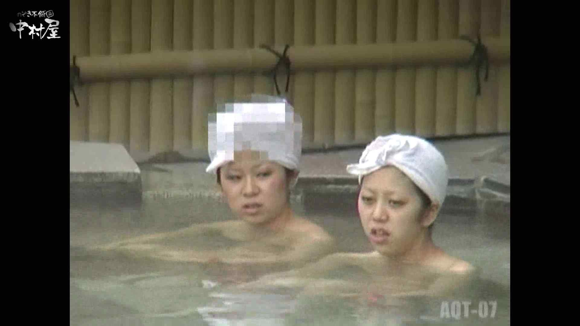 Aquaな露天風呂Vol.871潜入盗撮露天風呂七判湯 其の四 露天  86Pix 25