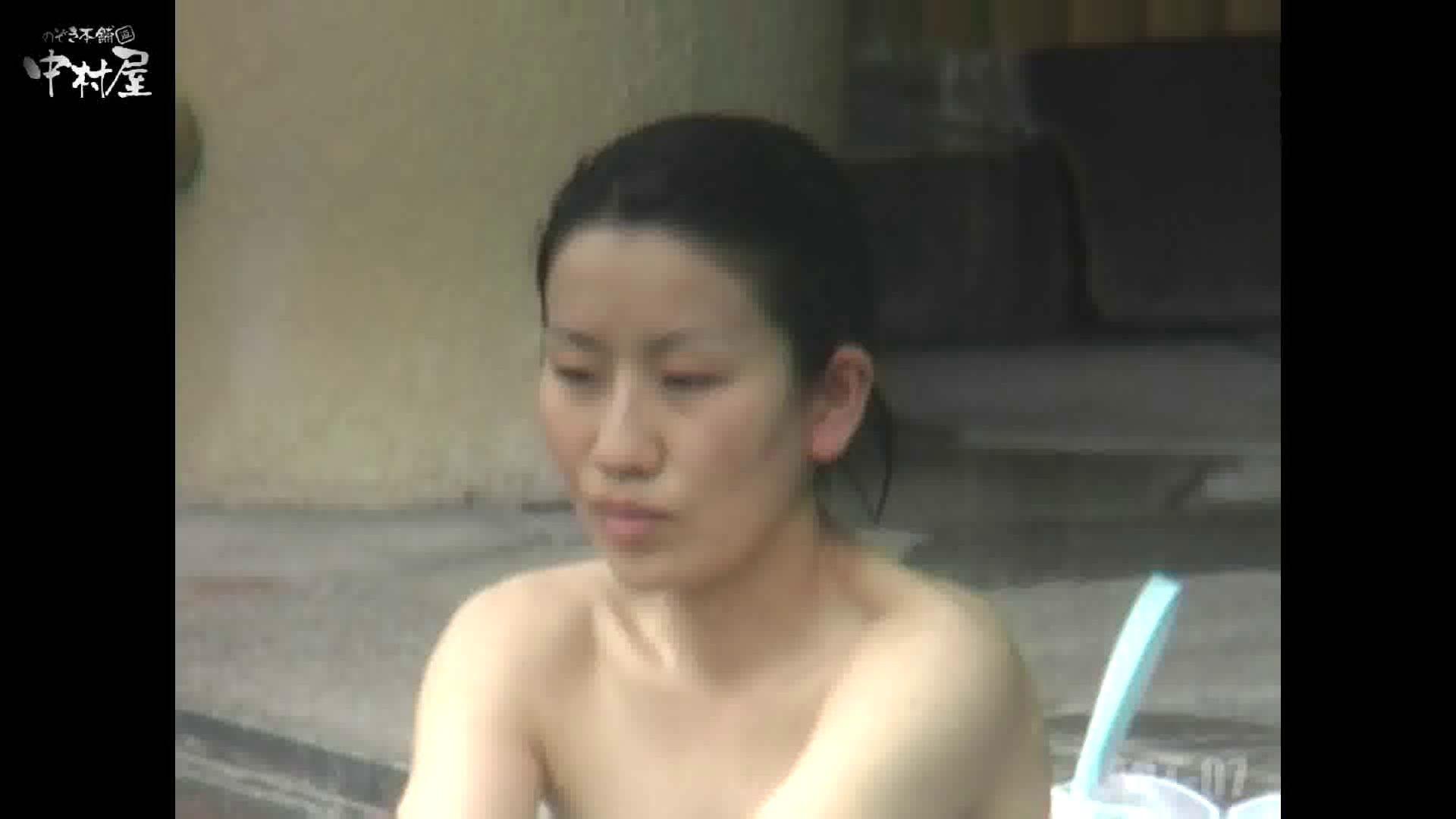 Aquaな露天風呂Vol.871潜入盗撮露天風呂七判湯 其の六 露天  59Pix 28