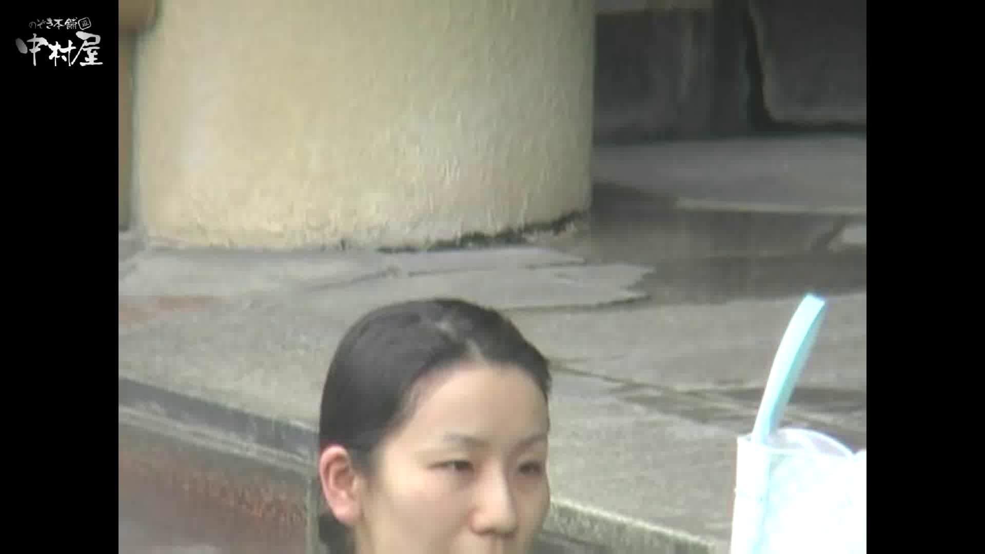 Aquaな露天風呂Vol.871潜入盗撮露天風呂七判湯 其の六 露天  59Pix 29