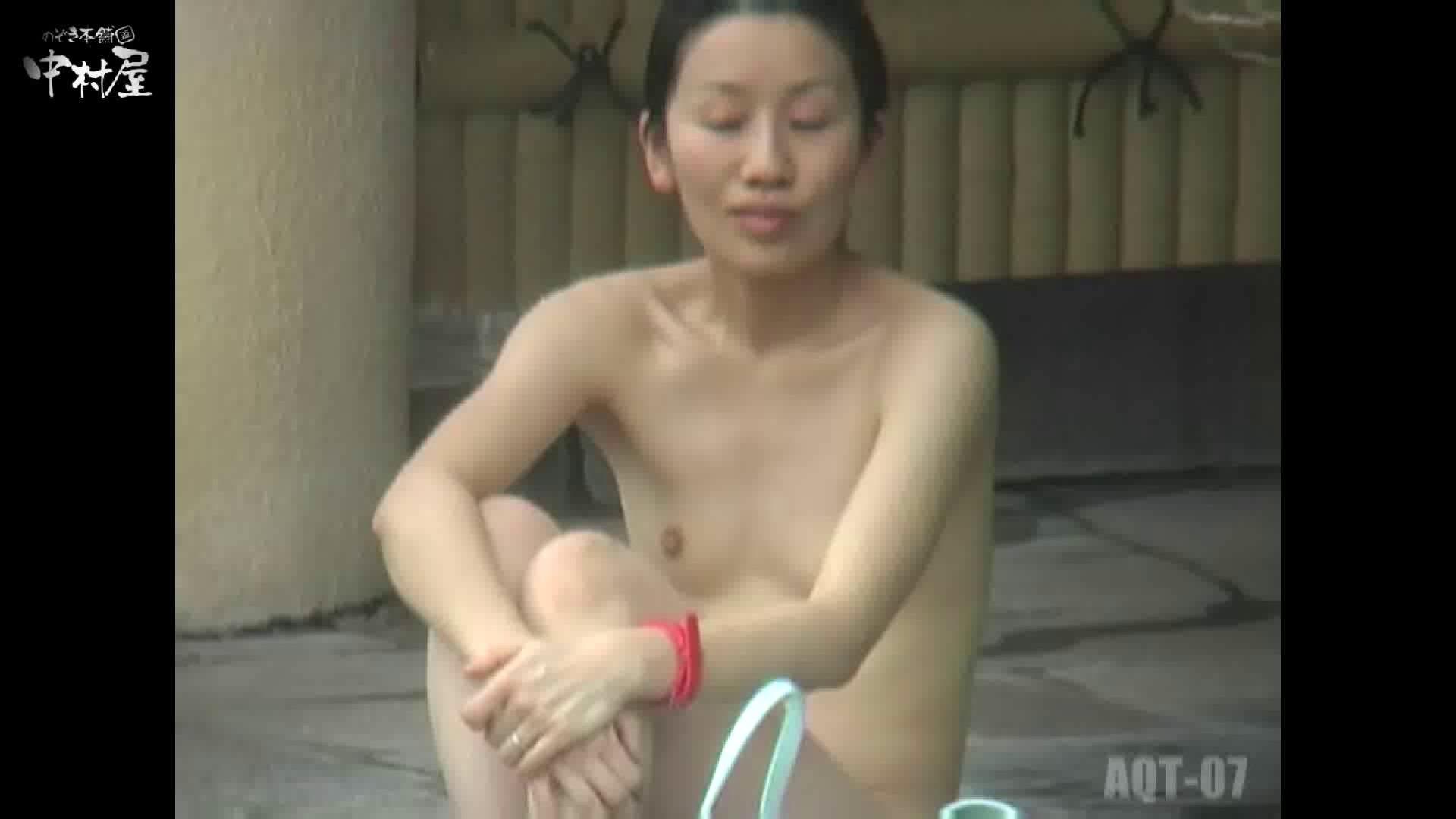 Aquaな露天風呂Vol.871潜入盗撮露天風呂七判湯 其の六 露天  59Pix 42