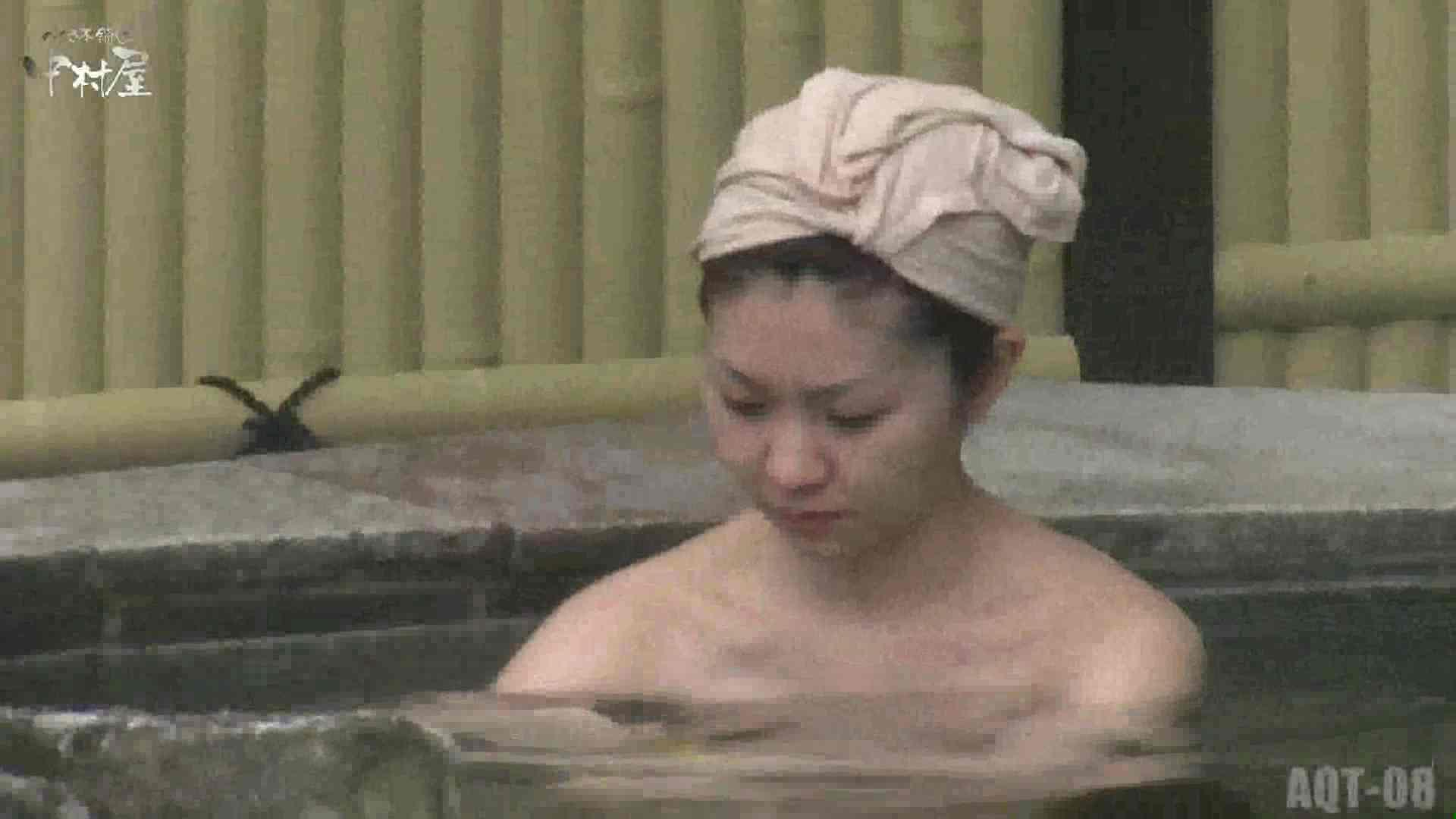 Aquaな露天風呂Vol.872潜入盗撮露天風呂八判湯 其の一 露天  71Pix 3