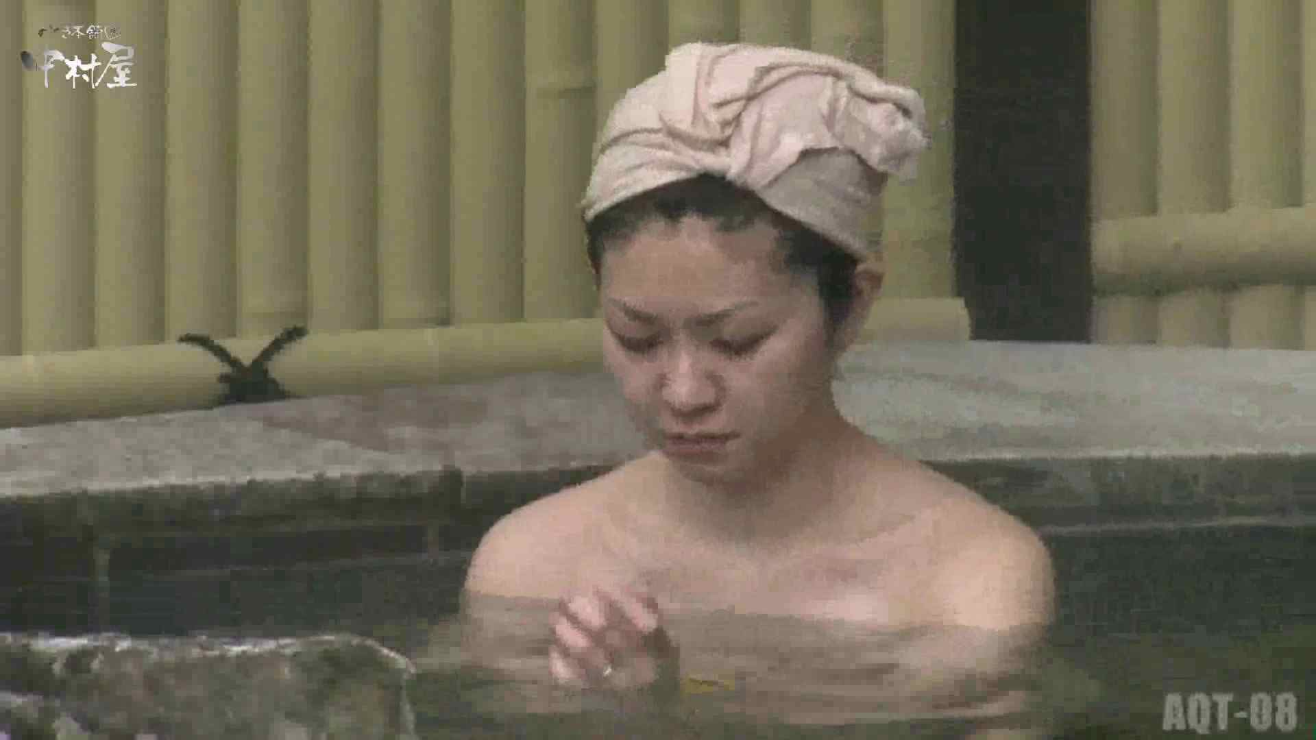 Aquaな露天風呂Vol.872潜入盗撮露天風呂八判湯 其の一 露天  71Pix 5