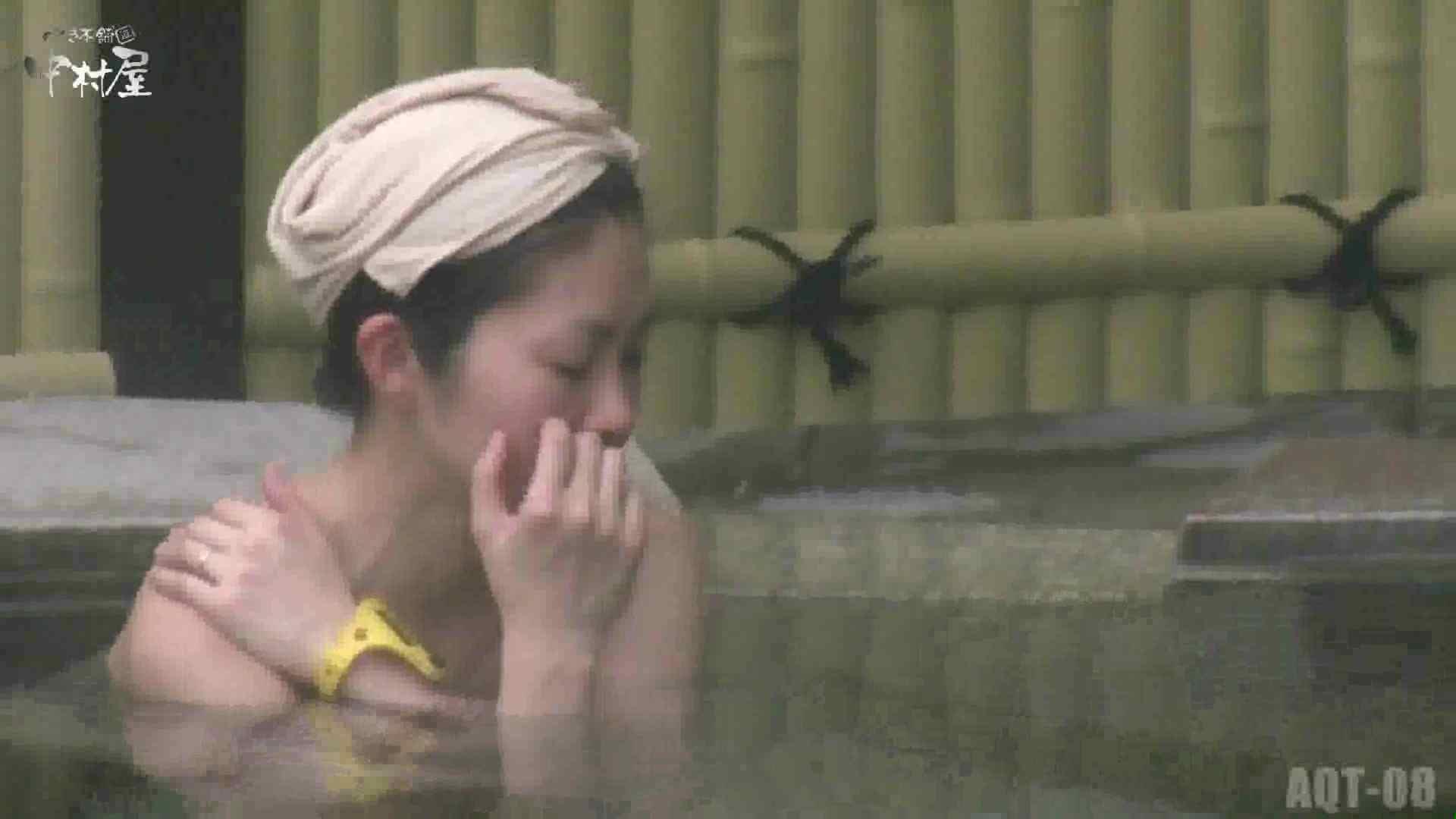 Aquaな露天風呂Vol.872潜入盗撮露天風呂八判湯 其の一 露天  71Pix 15