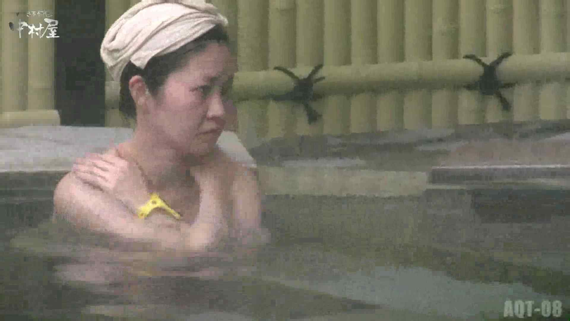 Aquaな露天風呂Vol.872潜入盗撮露天風呂八判湯 其の一 露天  71Pix 16