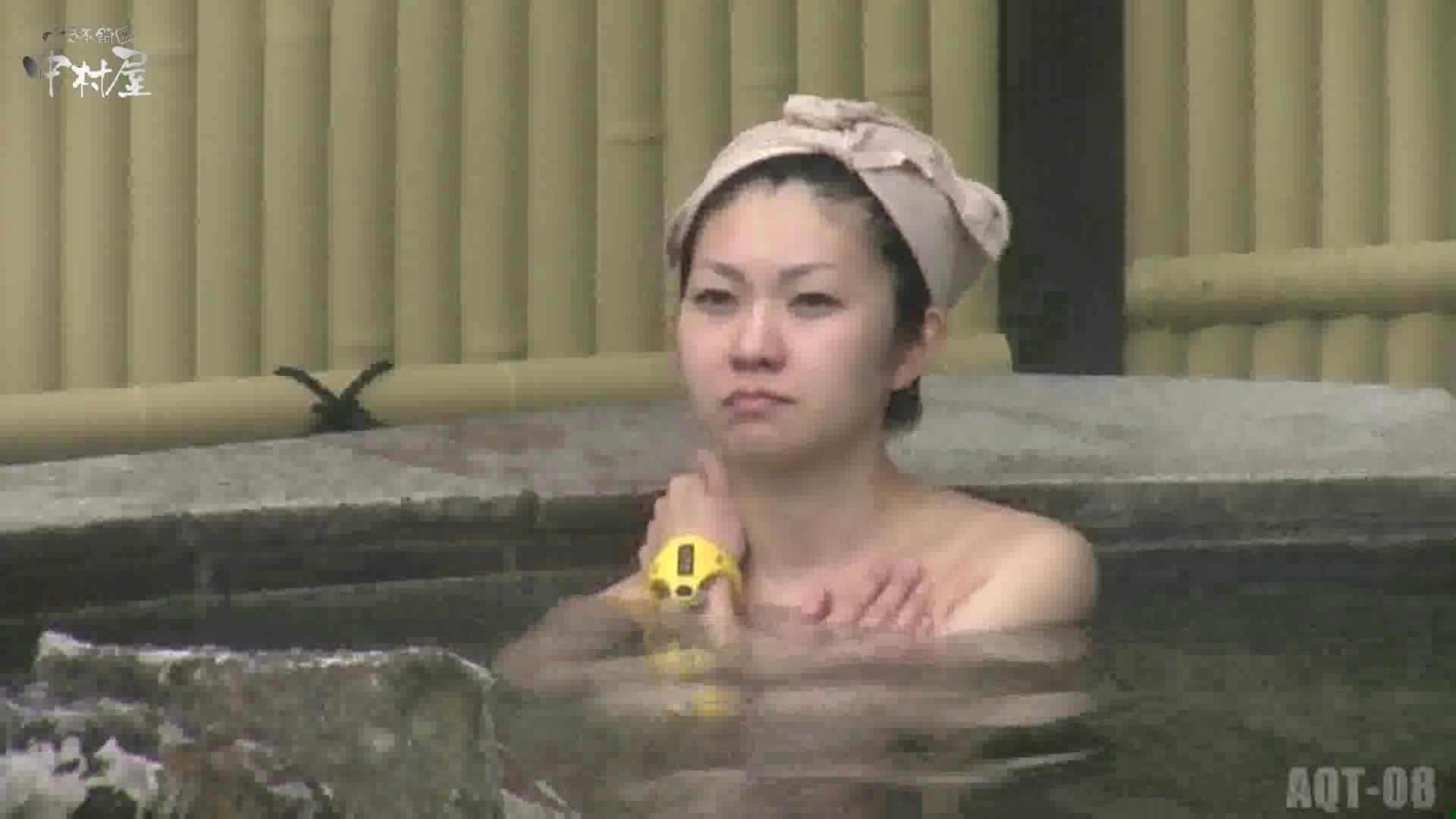 Aquaな露天風呂Vol.872潜入盗撮露天風呂八判湯 其の一 露天  71Pix 18