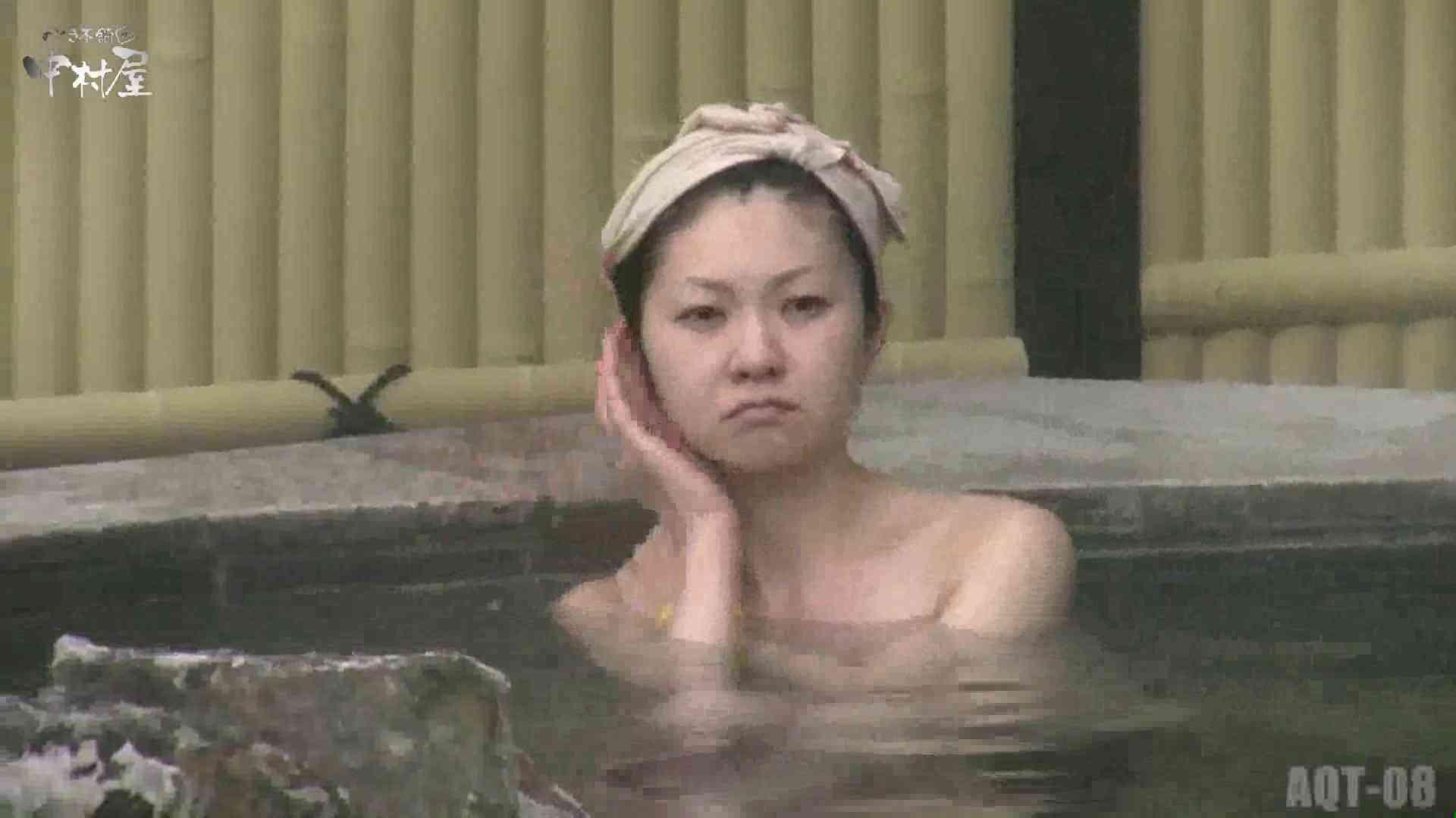 Aquaな露天風呂Vol.872潜入盗撮露天風呂八判湯 其の一 露天  71Pix 19