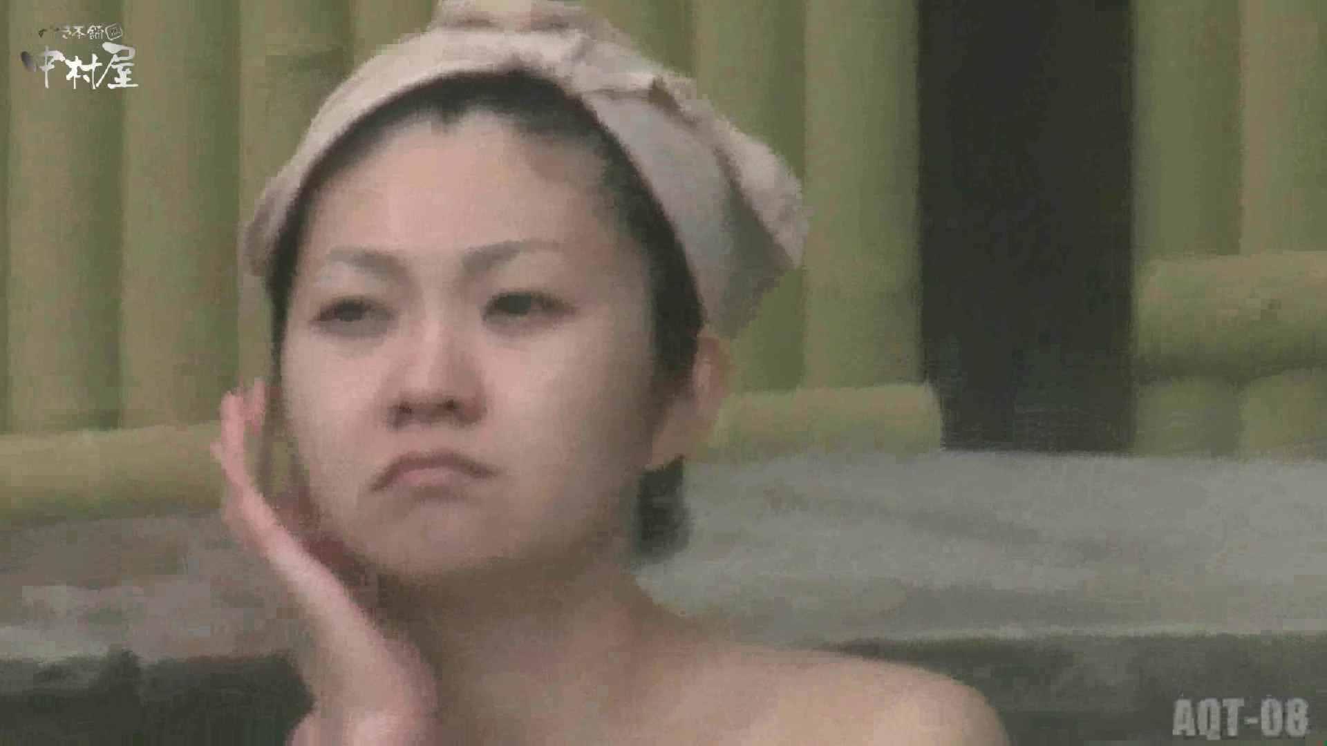 Aquaな露天風呂Vol.872潜入盗撮露天風呂八判湯 其の一 露天  71Pix 20