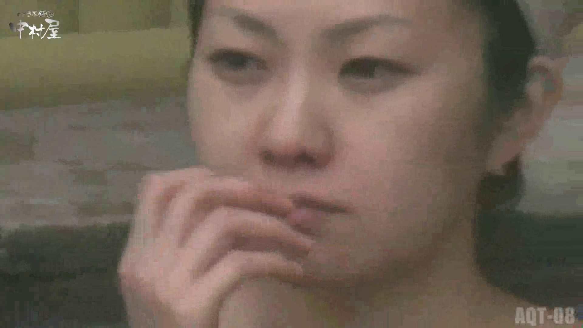 Aquaな露天風呂Vol.872潜入盗撮露天風呂八判湯 其の一 露天  71Pix 25