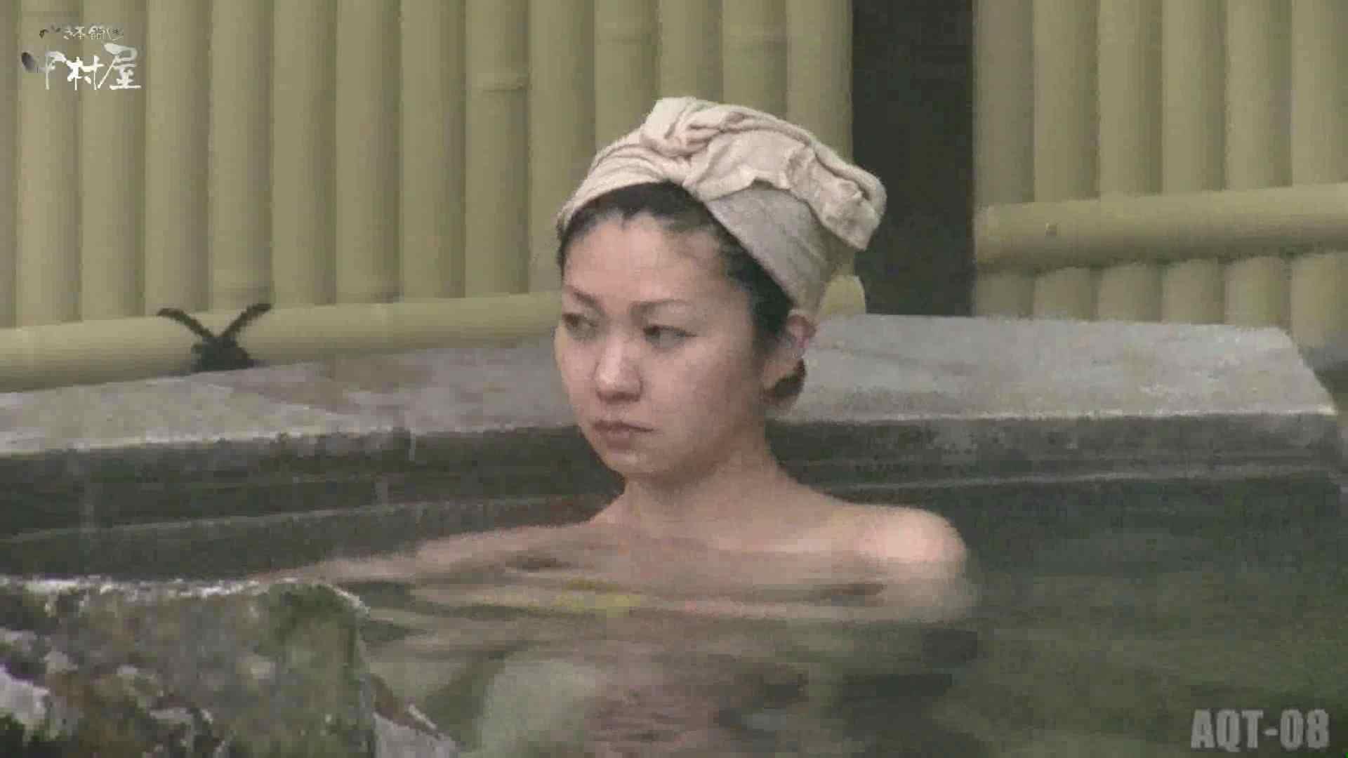 Aquaな露天風呂Vol.872潜入盗撮露天風呂八判湯 其の一 露天  71Pix 28