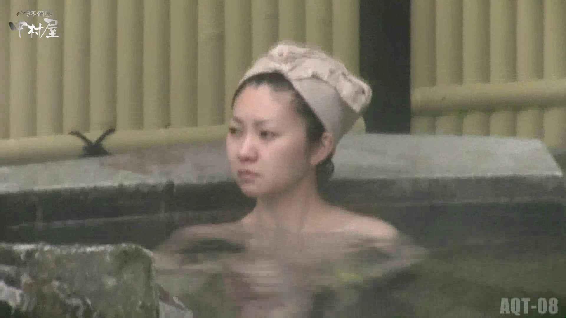 Aquaな露天風呂Vol.872潜入盗撮露天風呂八判湯 其の一 露天  71Pix 30