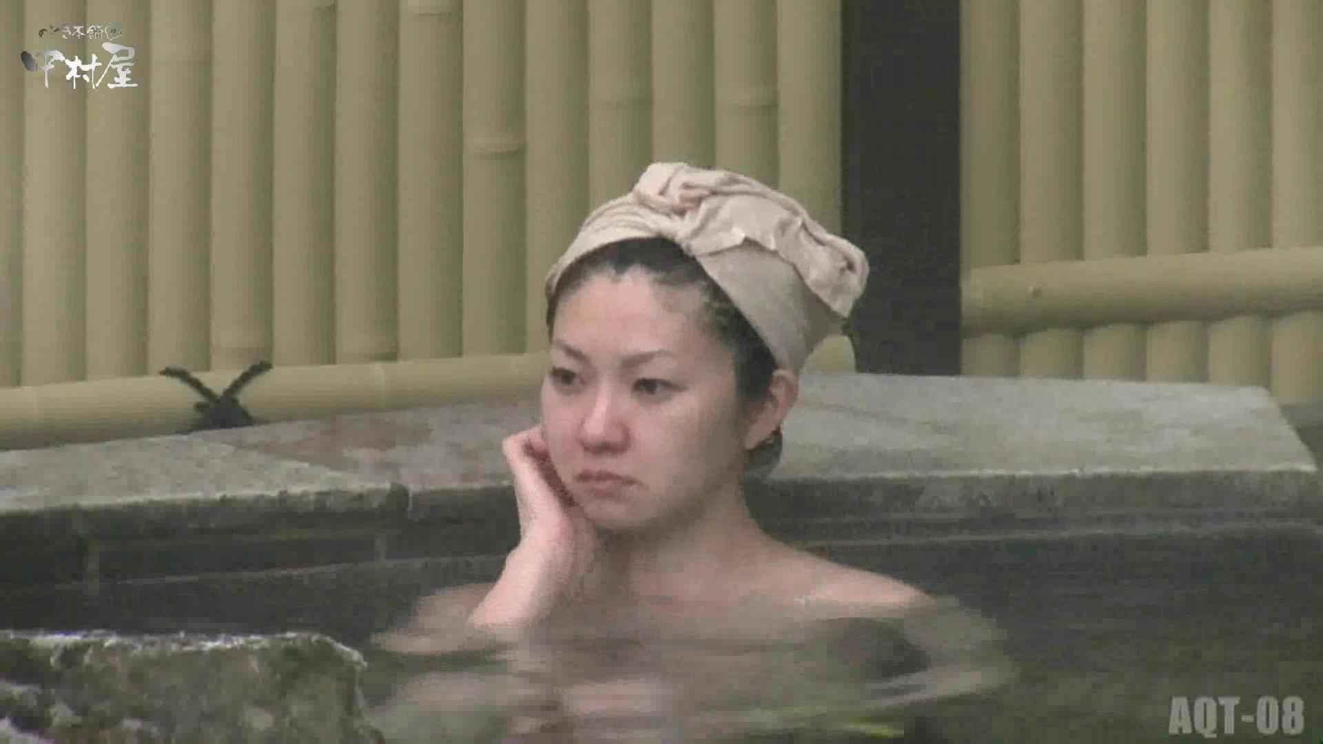 Aquaな露天風呂Vol.872潜入盗撮露天風呂八判湯 其の一 露天  71Pix 34