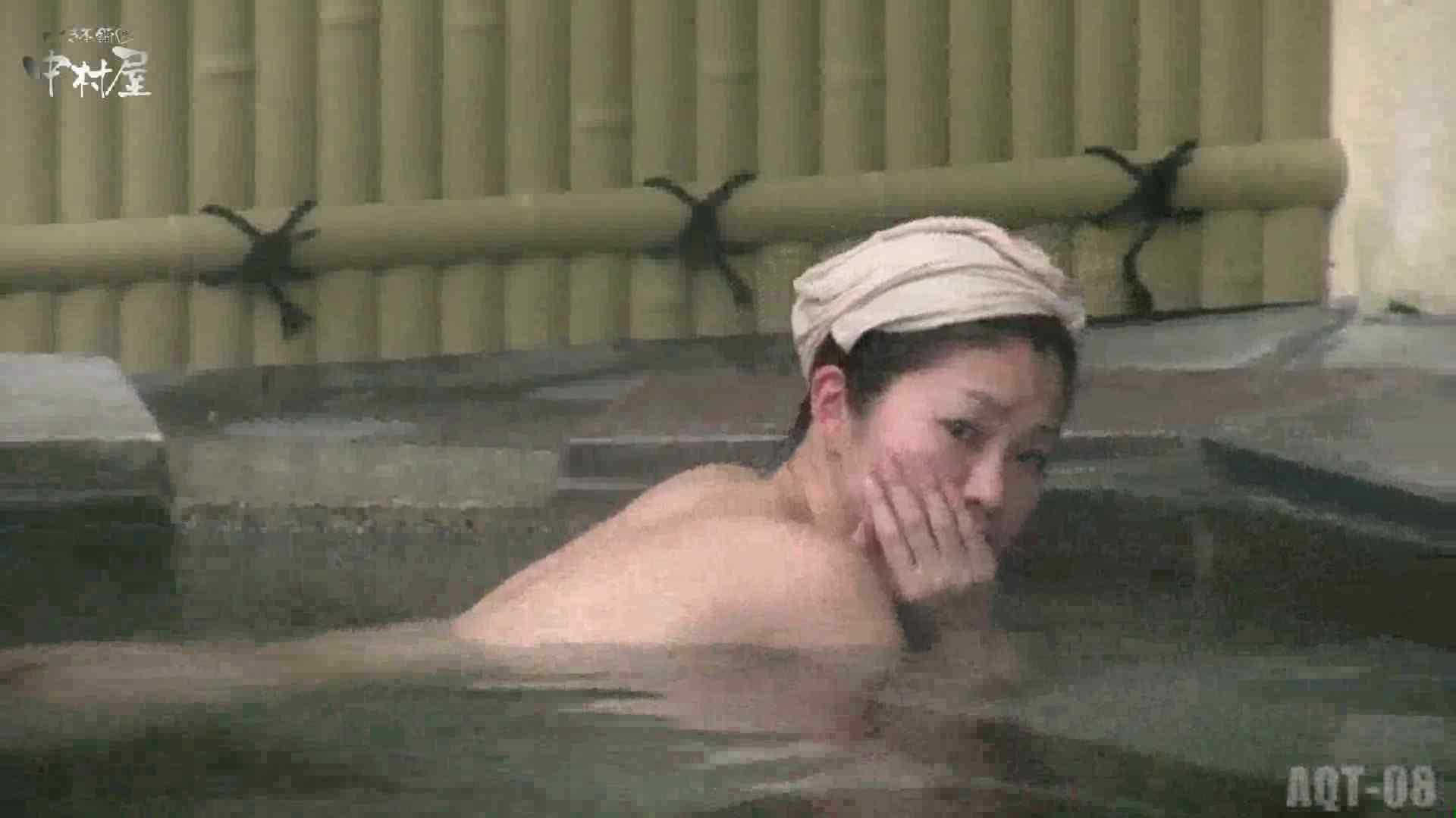 Aquaな露天風呂Vol.872潜入盗撮露天風呂八判湯 其の一 露天  71Pix 53