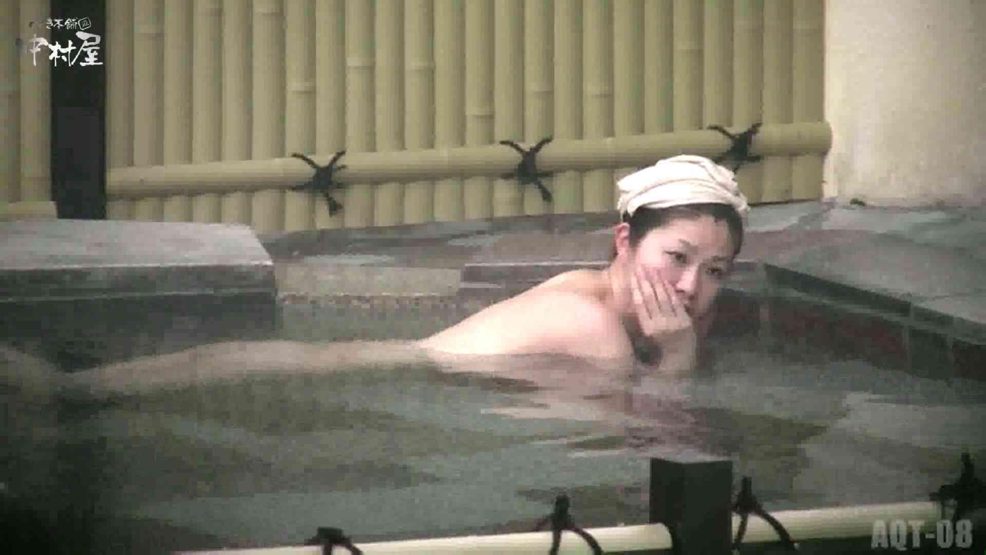 Aquaな露天風呂Vol.872潜入盗撮露天風呂八判湯 其の一 露天  71Pix 54