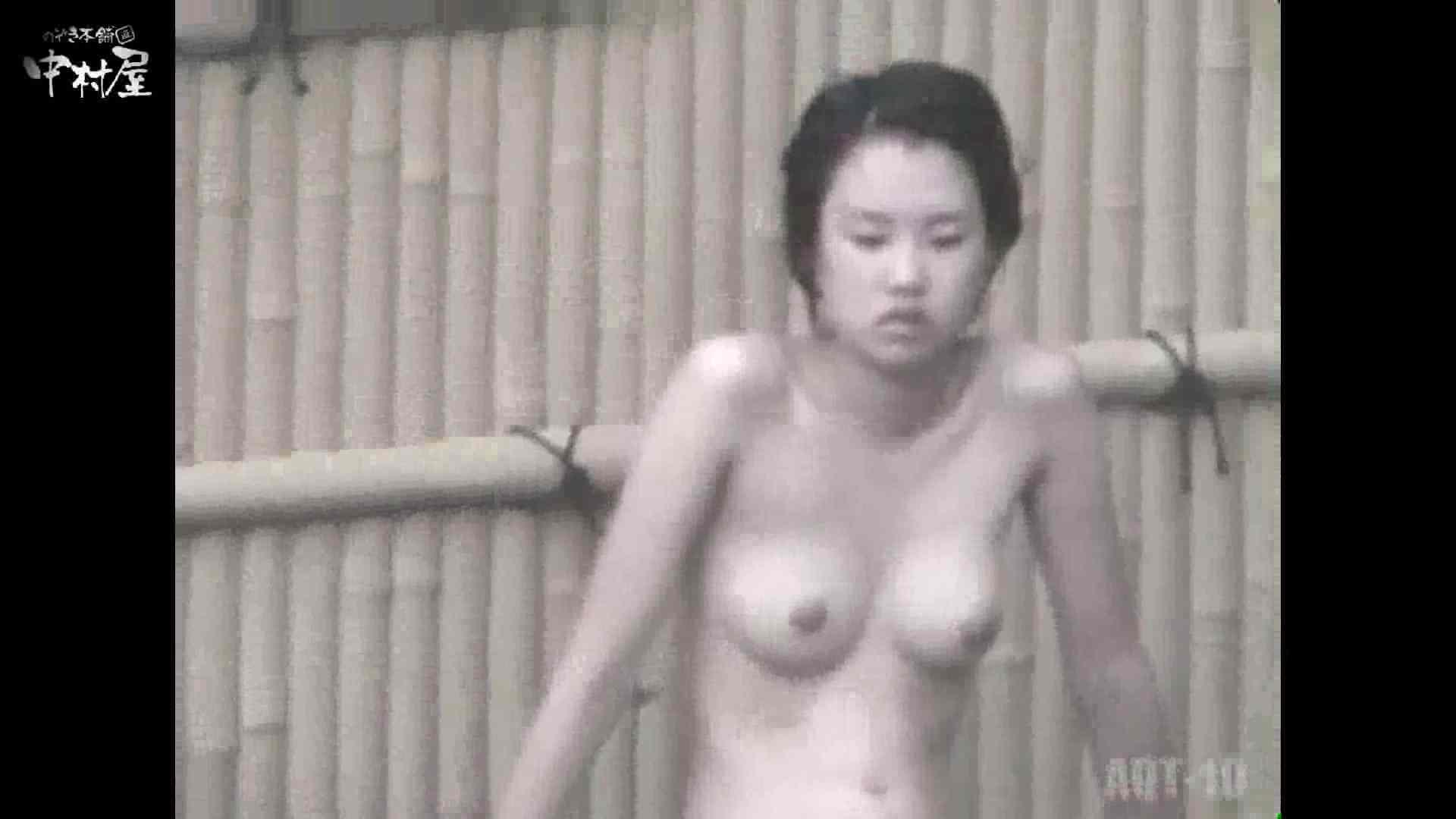 Aquaな露天風呂Vol.874潜入盗撮露天風呂十判湯 其の二 盗撮映像  77Pix 7
