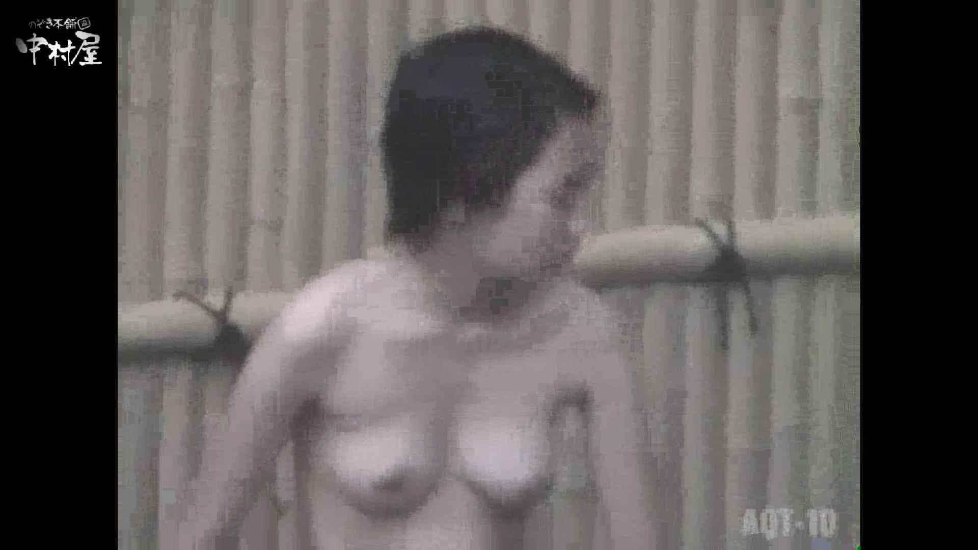 Aquaな露天風呂Vol.874潜入盗撮露天風呂十判湯 其の二 盗撮映像  77Pix 11