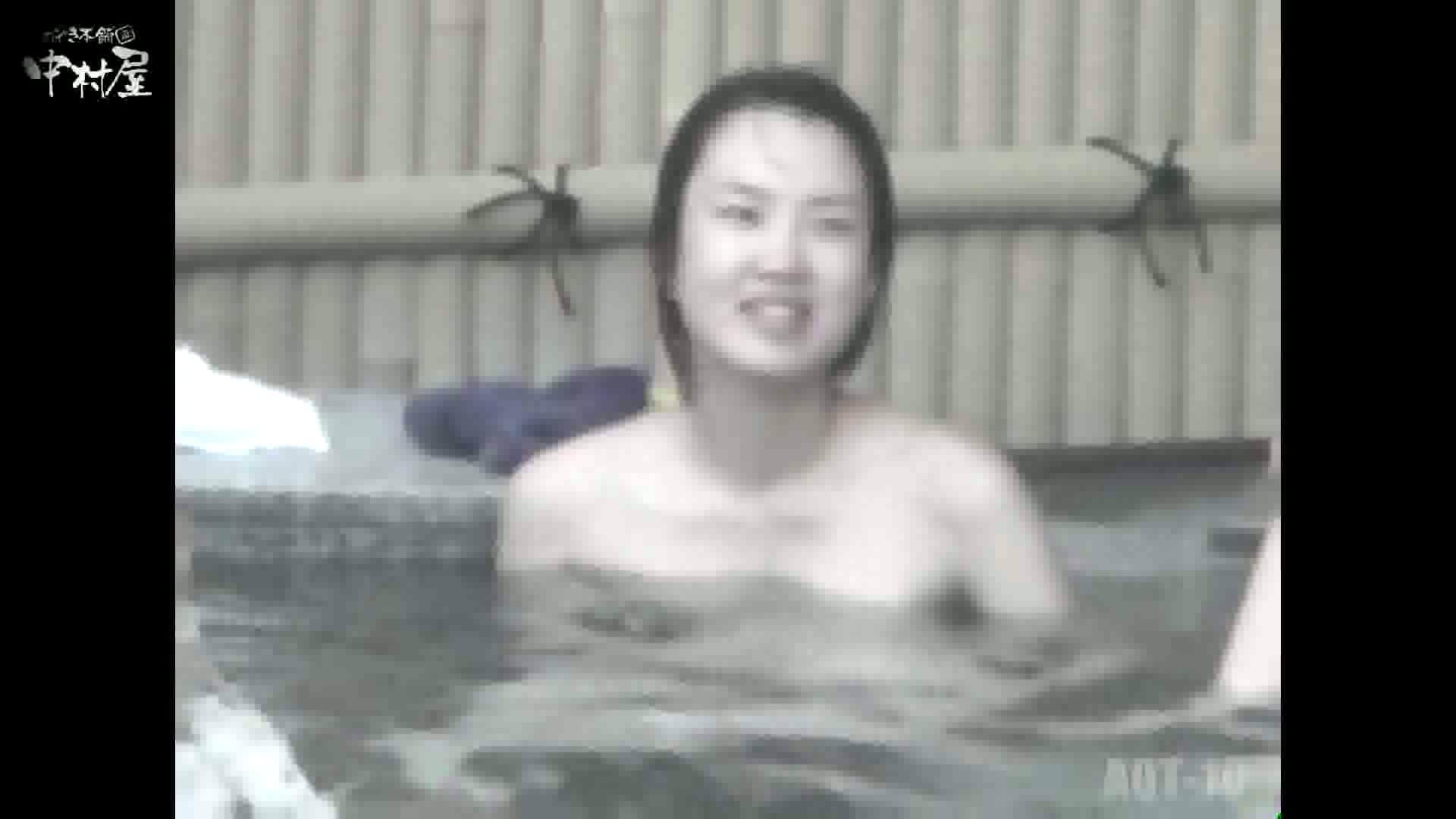 Aquaな露天風呂Vol.874潜入盗撮露天風呂十判湯 其の二 盗撮映像  77Pix 20