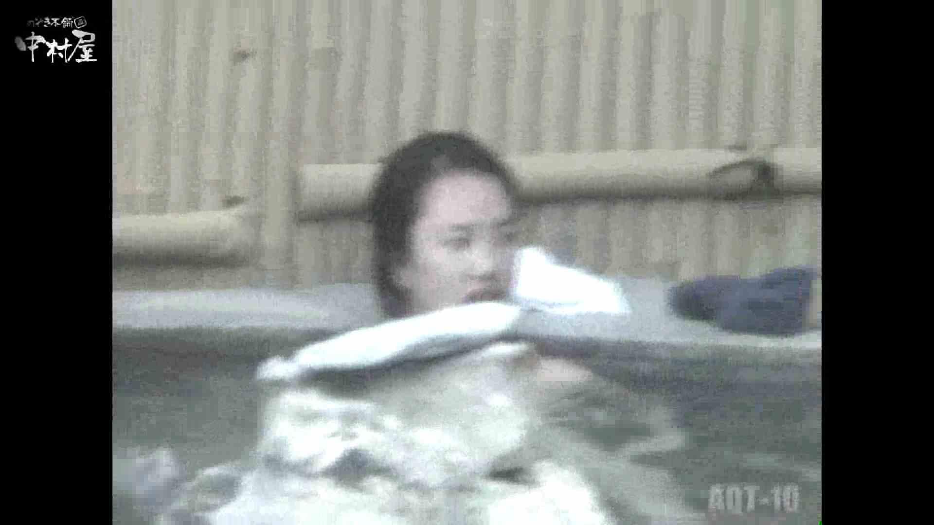 Aquaな露天風呂Vol.874潜入盗撮露天風呂十判湯 其の二 盗撮映像  77Pix 41