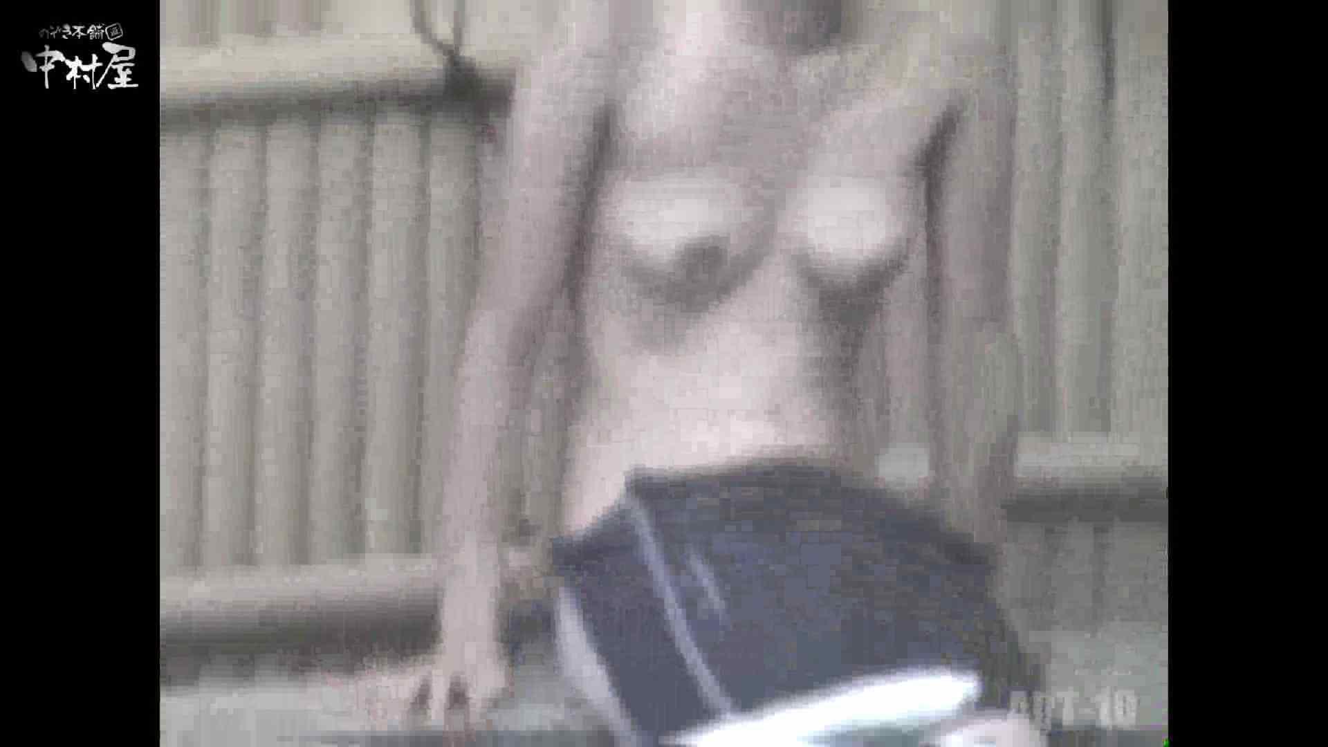 Aquaな露天風呂Vol.874潜入盗撮露天風呂十判湯 其の二 盗撮映像  77Pix 62