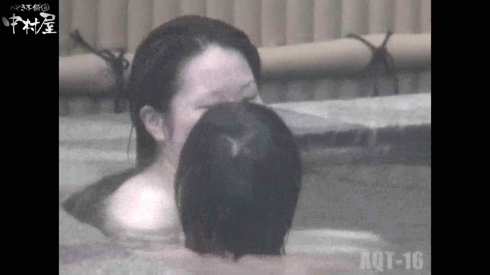 Aquaな露天風呂Vol.880潜入盗撮露天風呂十六判湯 其の七 OLハメ撮り  61Pix 3