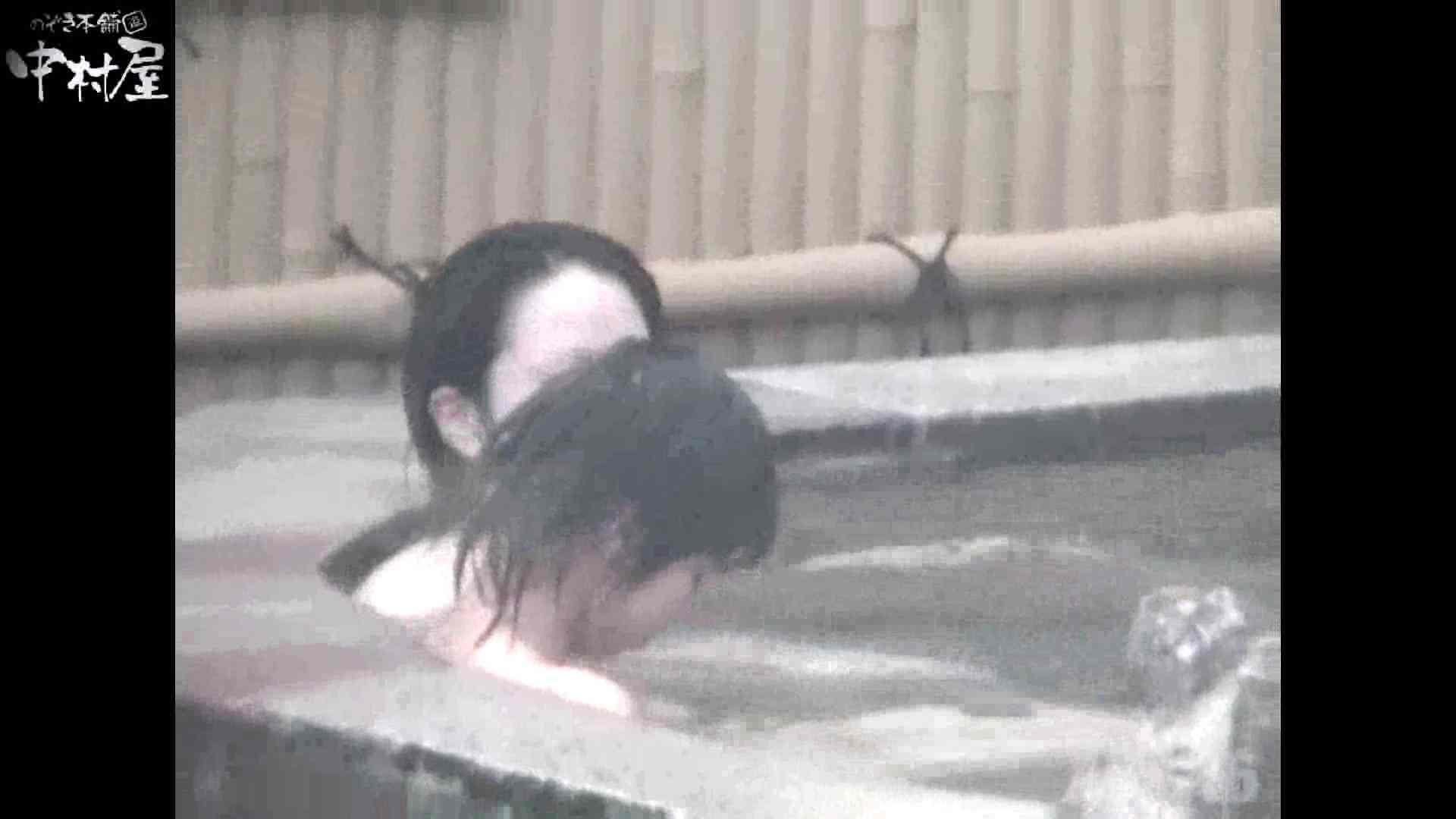 Aquaな露天風呂Vol.880潜入盗撮露天風呂十六判湯 其の七 OLハメ撮り  61Pix 8