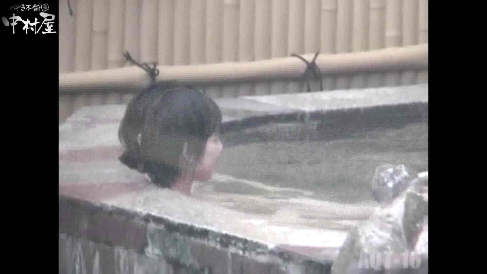 Aquaな露天風呂Vol.880潜入盗撮露天風呂十六判湯 其の七 OLハメ撮り  61Pix 21