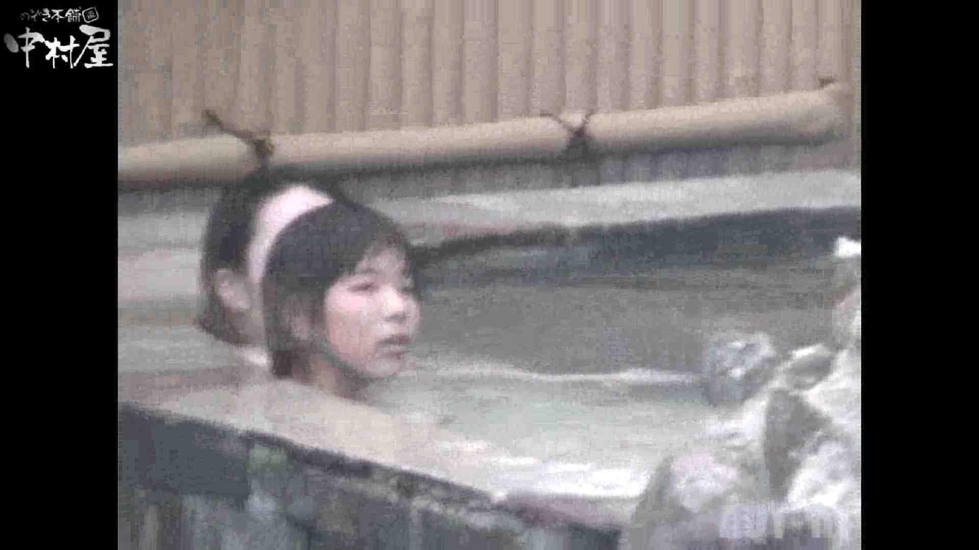 Aquaな露天風呂Vol.880潜入盗撮露天風呂十六判湯 其の七 OLハメ撮り  61Pix 24