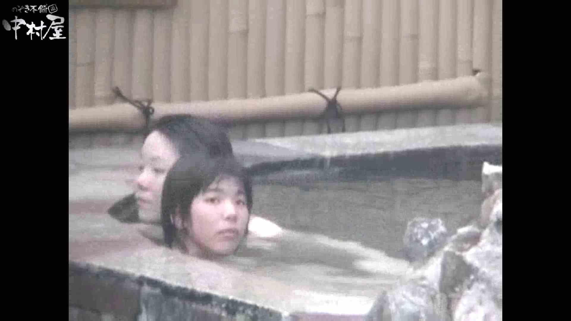 Aquaな露天風呂Vol.880潜入盗撮露天風呂十六判湯 其の七 OLハメ撮り  61Pix 44