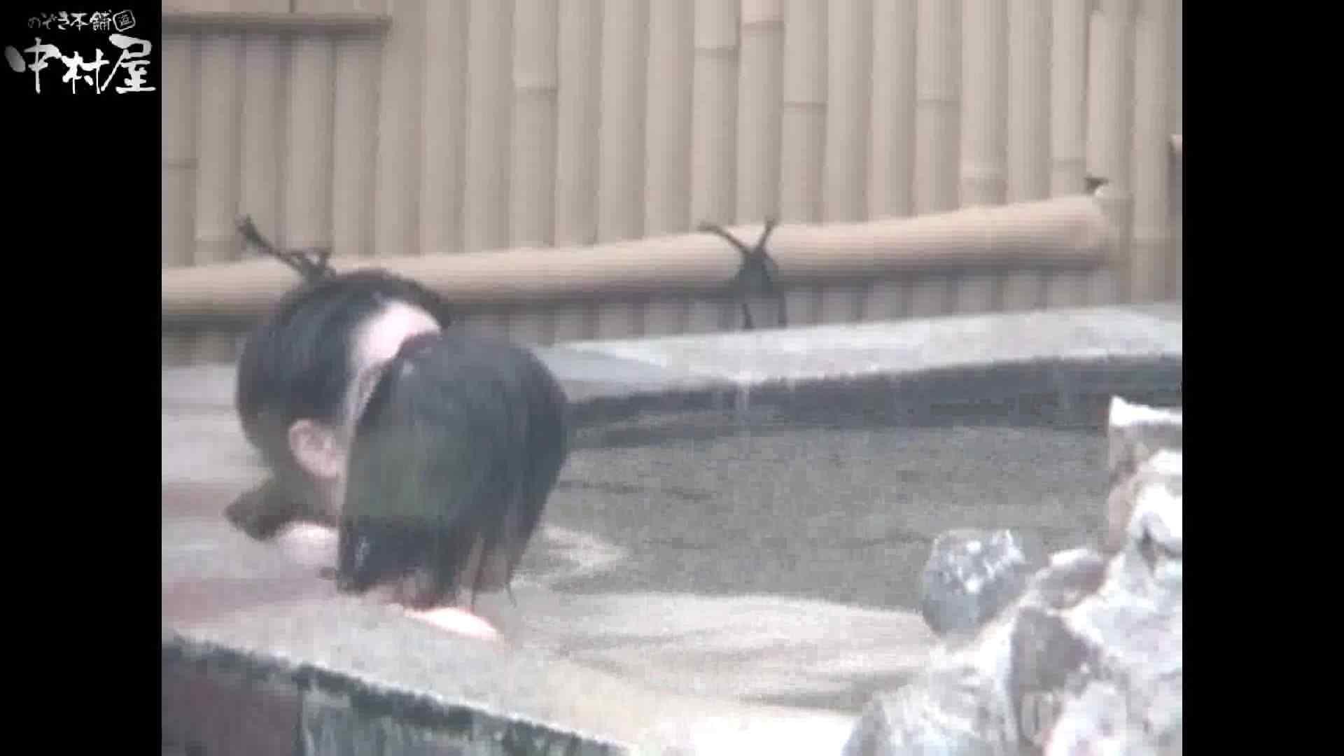 Aquaな露天風呂Vol.880潜入盗撮露天風呂十六判湯 其の七 OLハメ撮り  61Pix 58