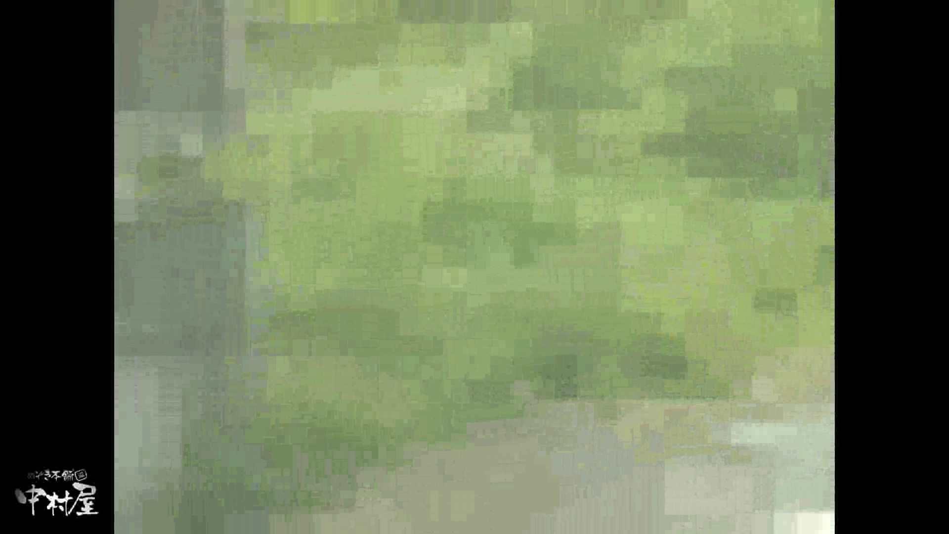 Aquaな露天風呂Vol.881潜入盗撮露天風呂十七判湯 其の四 盗撮映像  39Pix 3