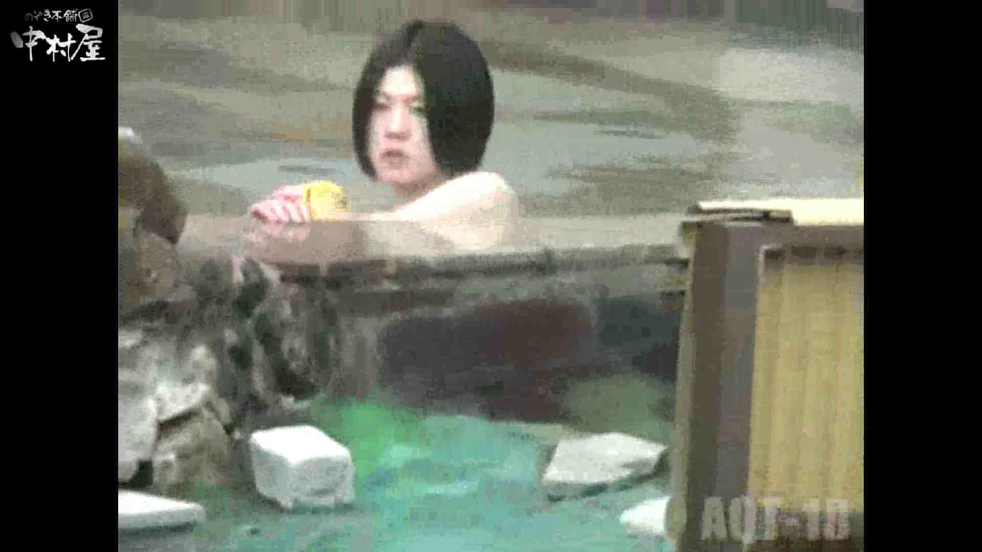 Aquaな露天風呂Vol.882潜入盗撮露天風呂十八判湯 其の五 盗撮映像  95Pix 2