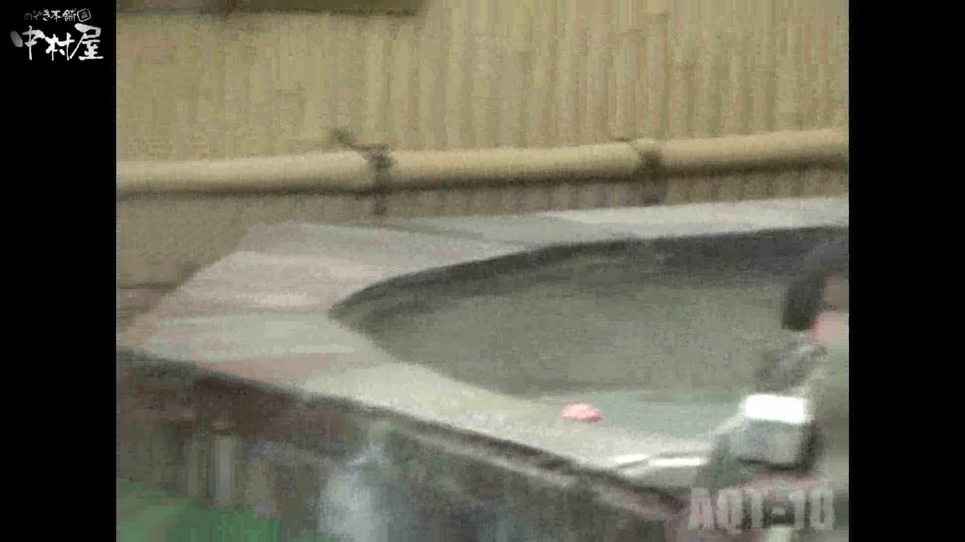Aquaな露天風呂Vol.882潜入盗撮露天風呂十八判湯 其の五 盗撮映像  95Pix 3