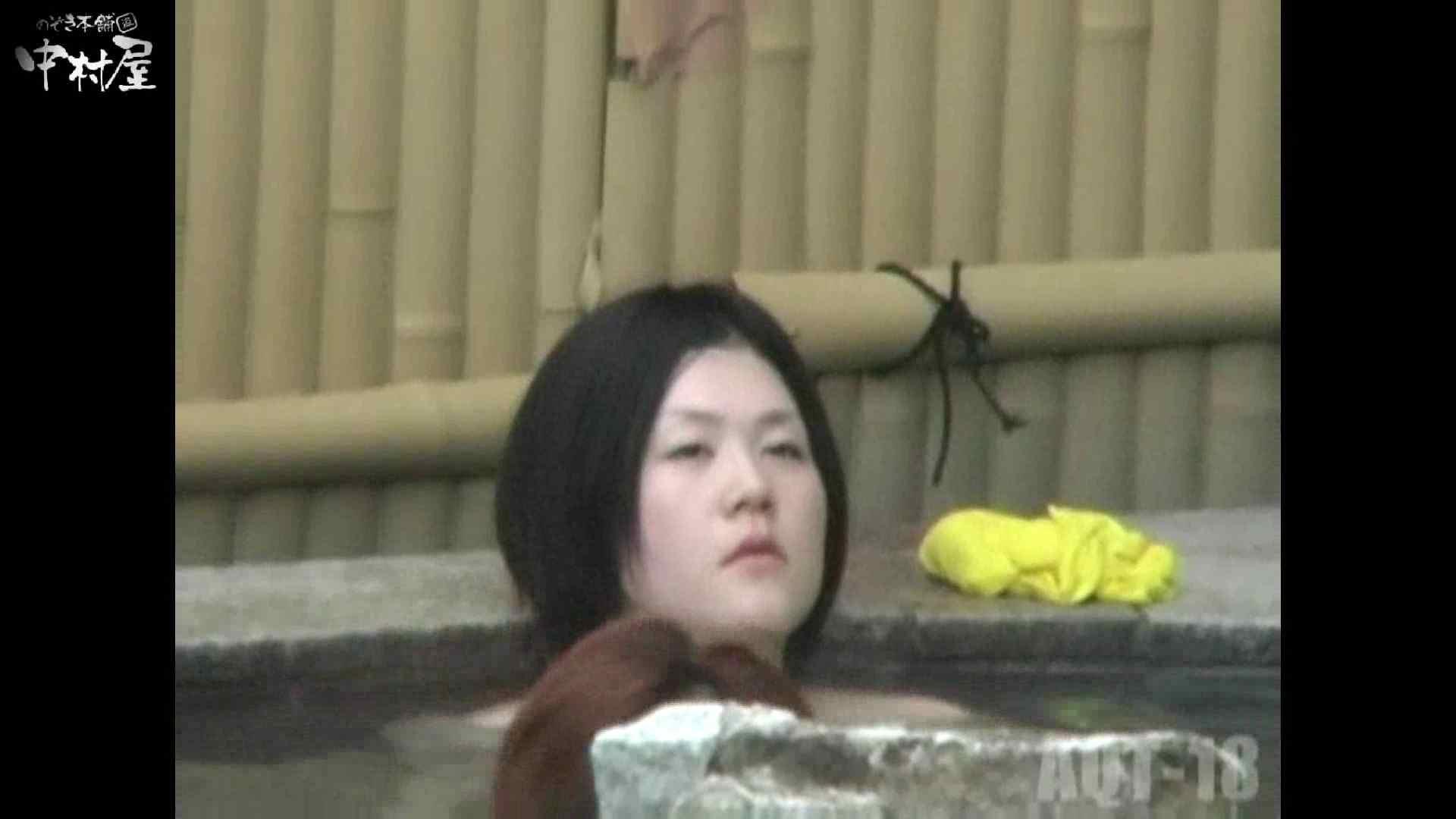 Aquaな露天風呂Vol.882潜入盗撮露天風呂十八判湯 其の五 盗撮映像  95Pix 9