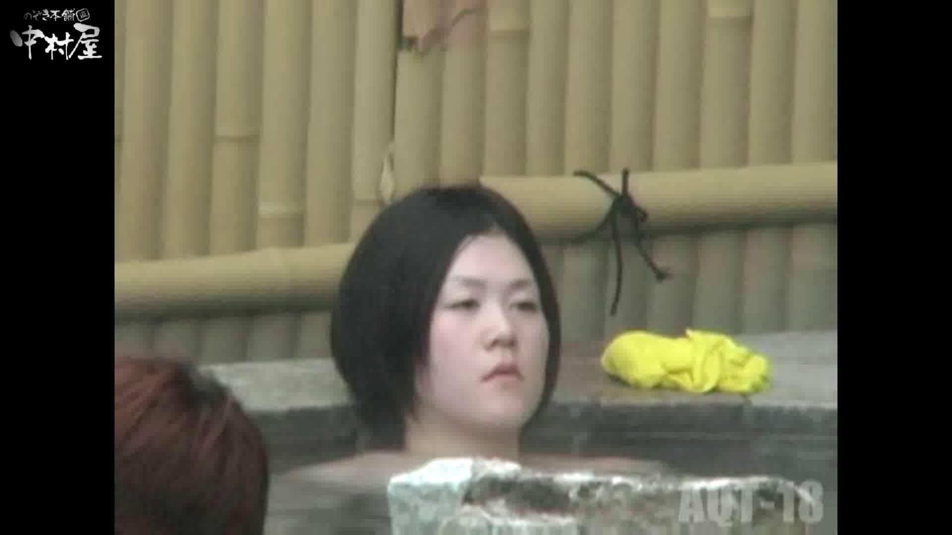 Aquaな露天風呂Vol.882潜入盗撮露天風呂十八判湯 其の五 盗撮映像  95Pix 13