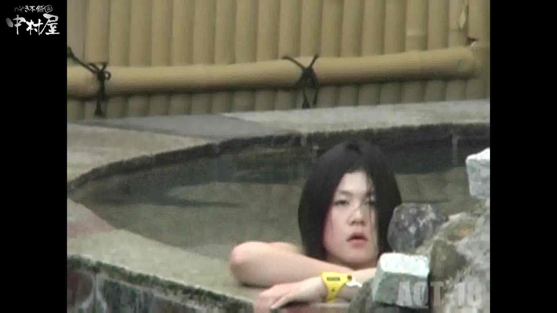 Aquaな露天風呂Vol.882潜入盗撮露天風呂十八判湯 其の五 盗撮映像  95Pix 25