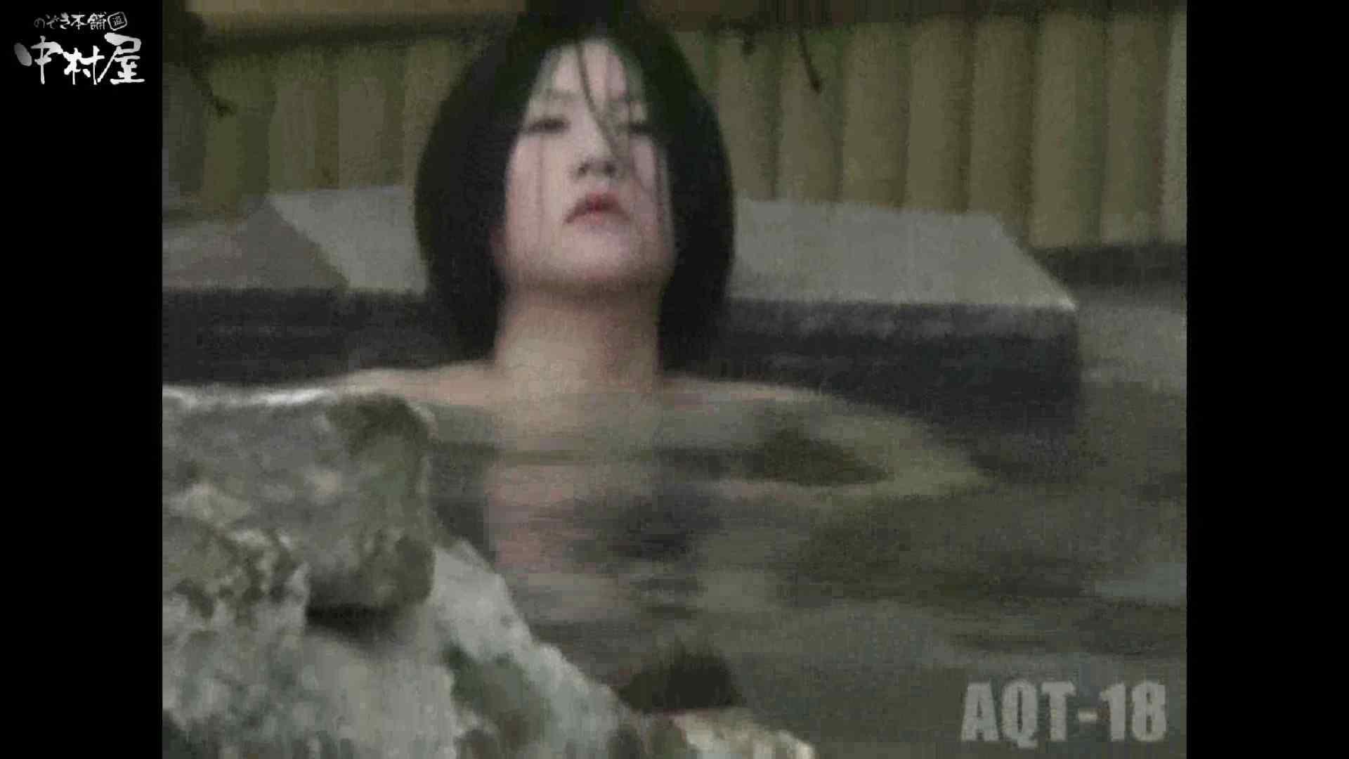 Aquaな露天風呂Vol.882潜入盗撮露天風呂十八判湯 其の五 盗撮映像  95Pix 51